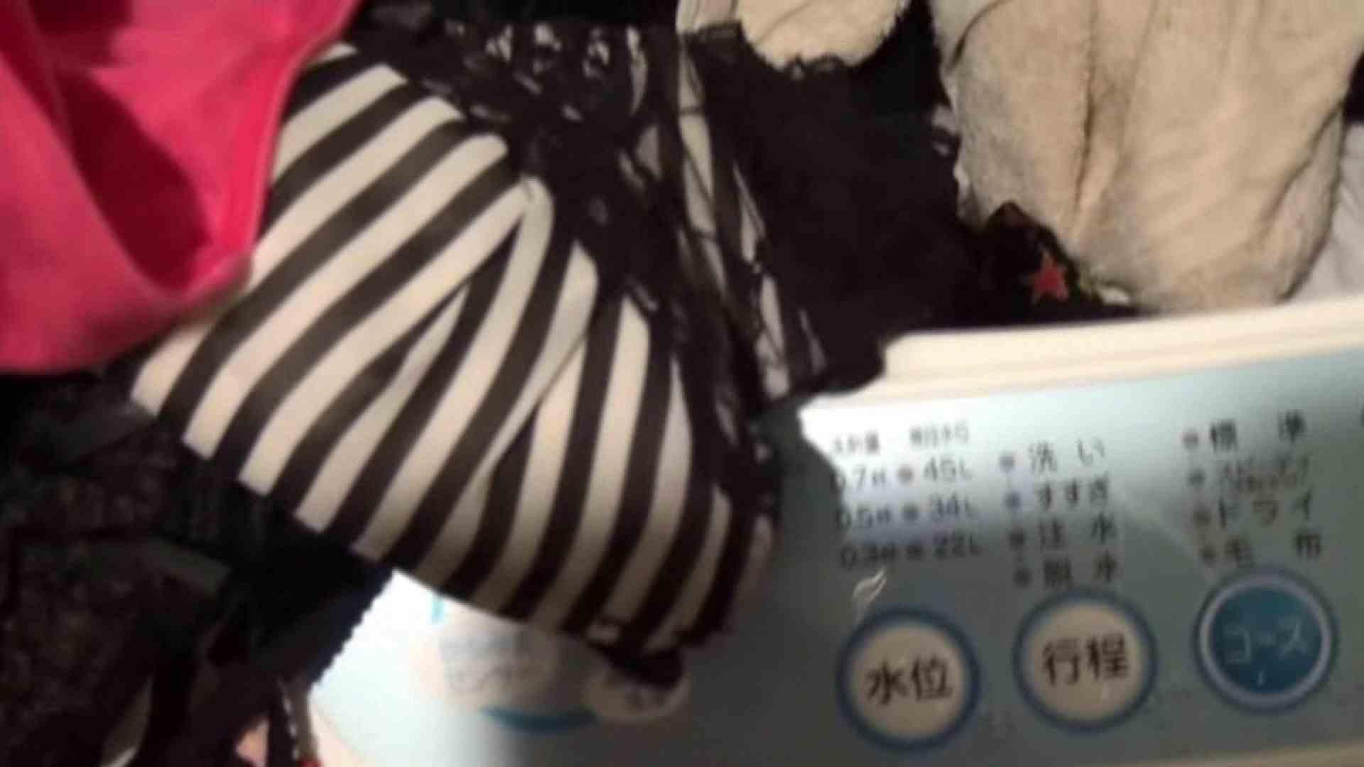 【01】ベランダへ侵入し、真っ先に洗濯機へ直行しました。 お姉さん攻略  110画像 76
