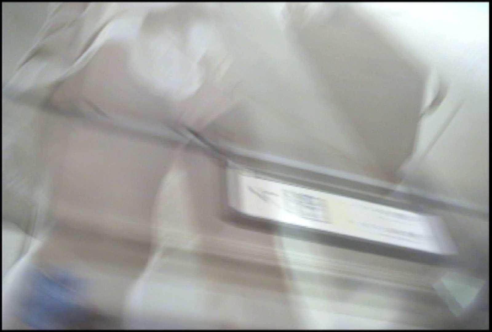 「しん」さんの逆さバイキングVol.2 パンチラ | ギャル攻め  50画像 22