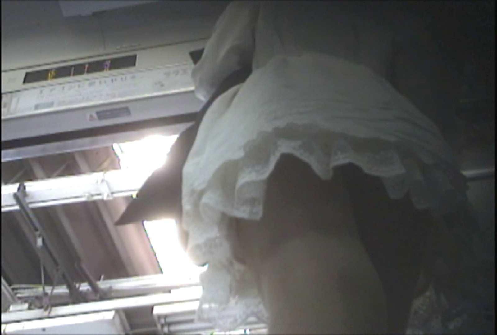 「しん」さんの逆さバイキングVol.7 パンチラ ワレメ動画紹介 66画像 35