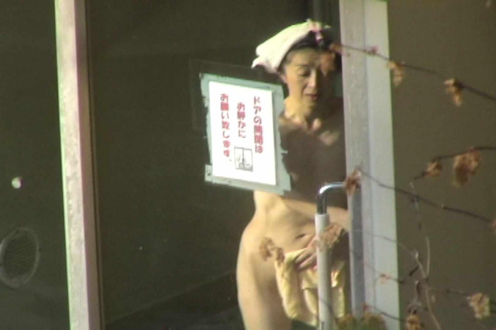 年増編 オムニバスVol.1 美女  95画像 6