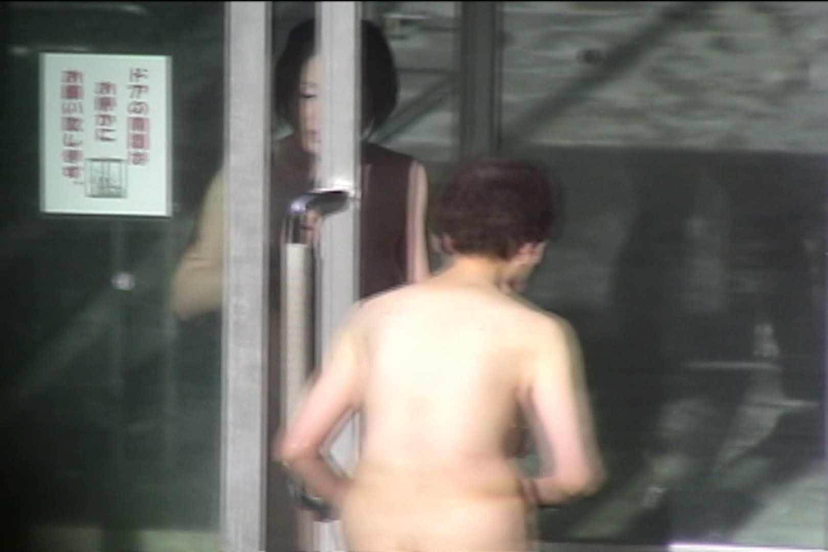 年増編 オムニバスVol.5 露天丸見え オマンコ無修正動画無料 57画像 5