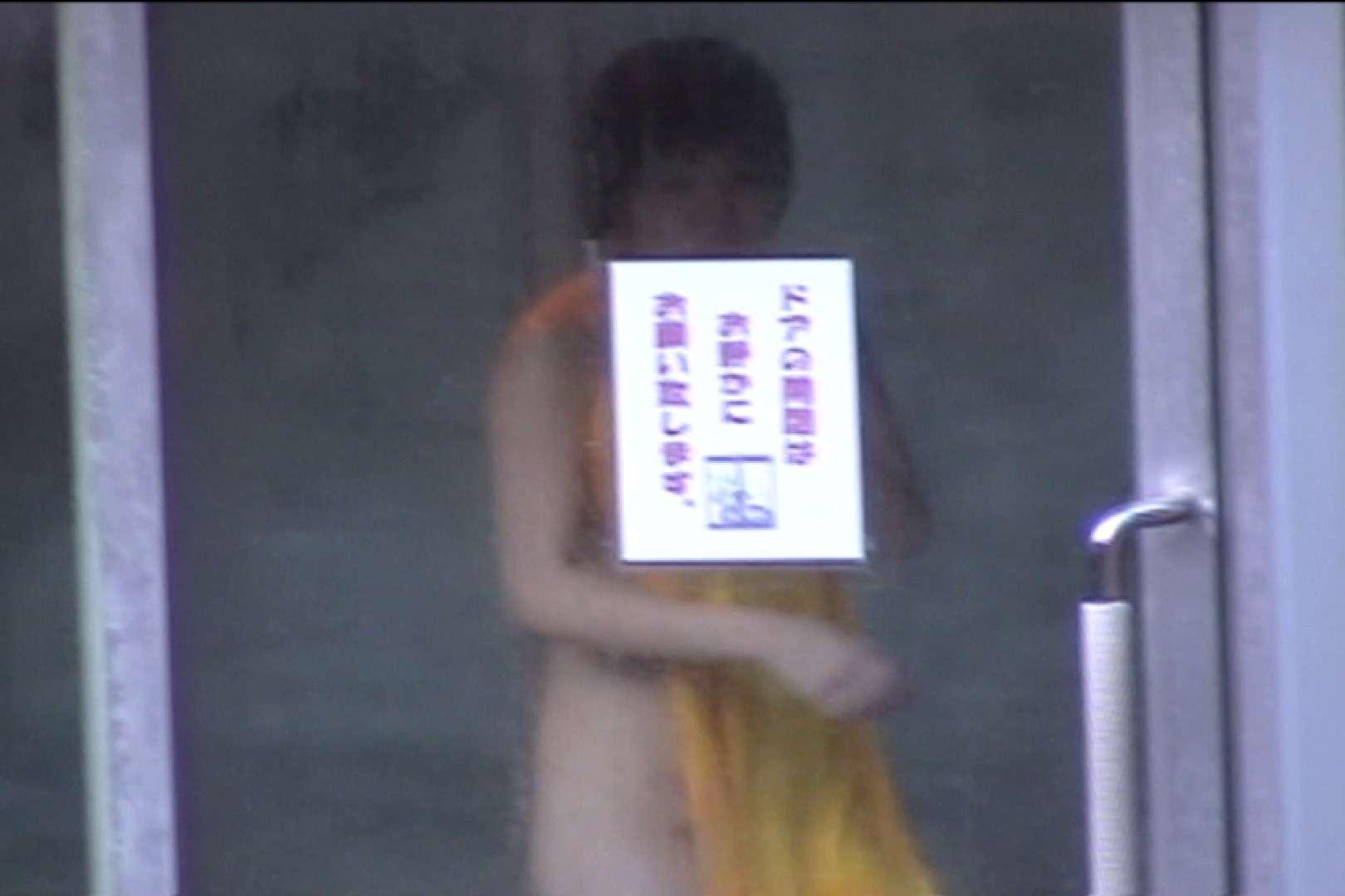 お女市さま編 オムニバスVol.7 露天丸見え オマンコ動画キャプチャ 49画像 8