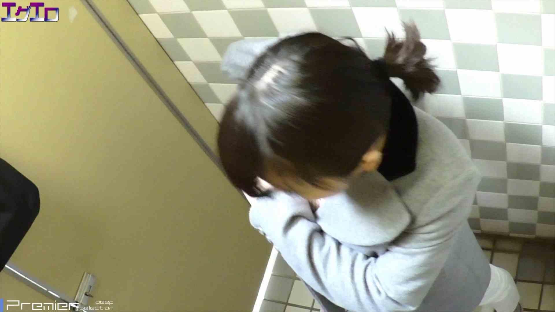 【37位 2016】至近距離洗面所 Vol.05 リベンジ  103画像 70