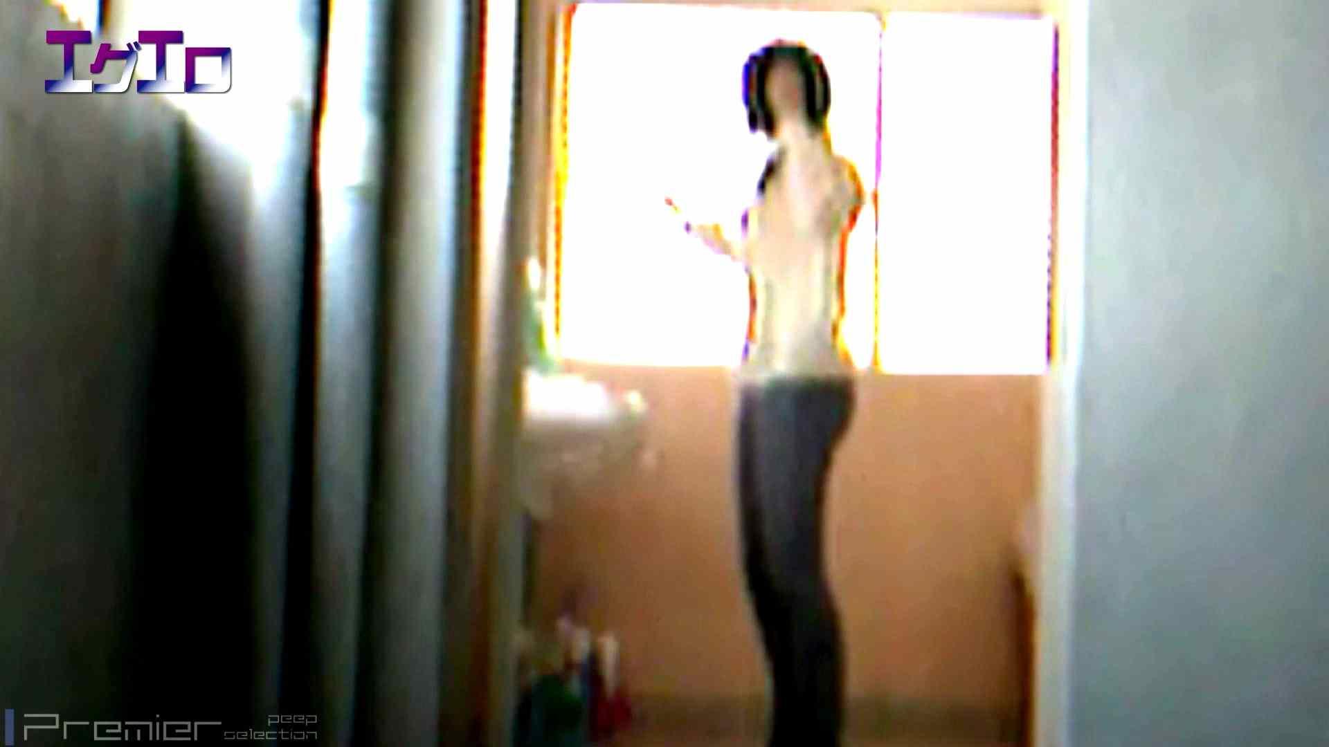 至近距離洗面所 Vol.07 ニーハイソックスに狙いを定めて 美肌 セックス画像 72画像 9