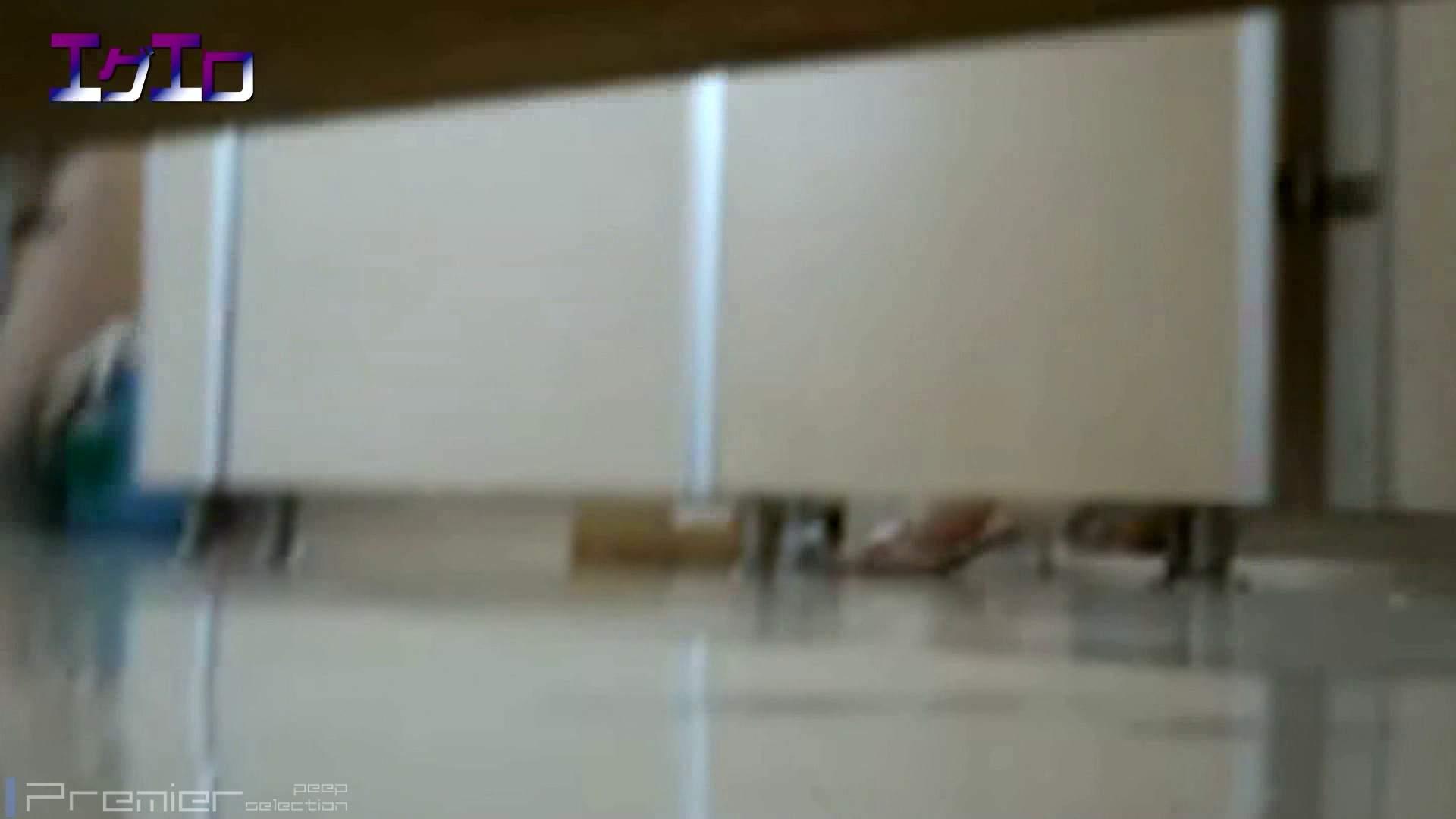 至近距離洗面所 Vol.07 ニーハイソックスに狙いを定めて むっちり アダルト動画キャプチャ 72画像 27