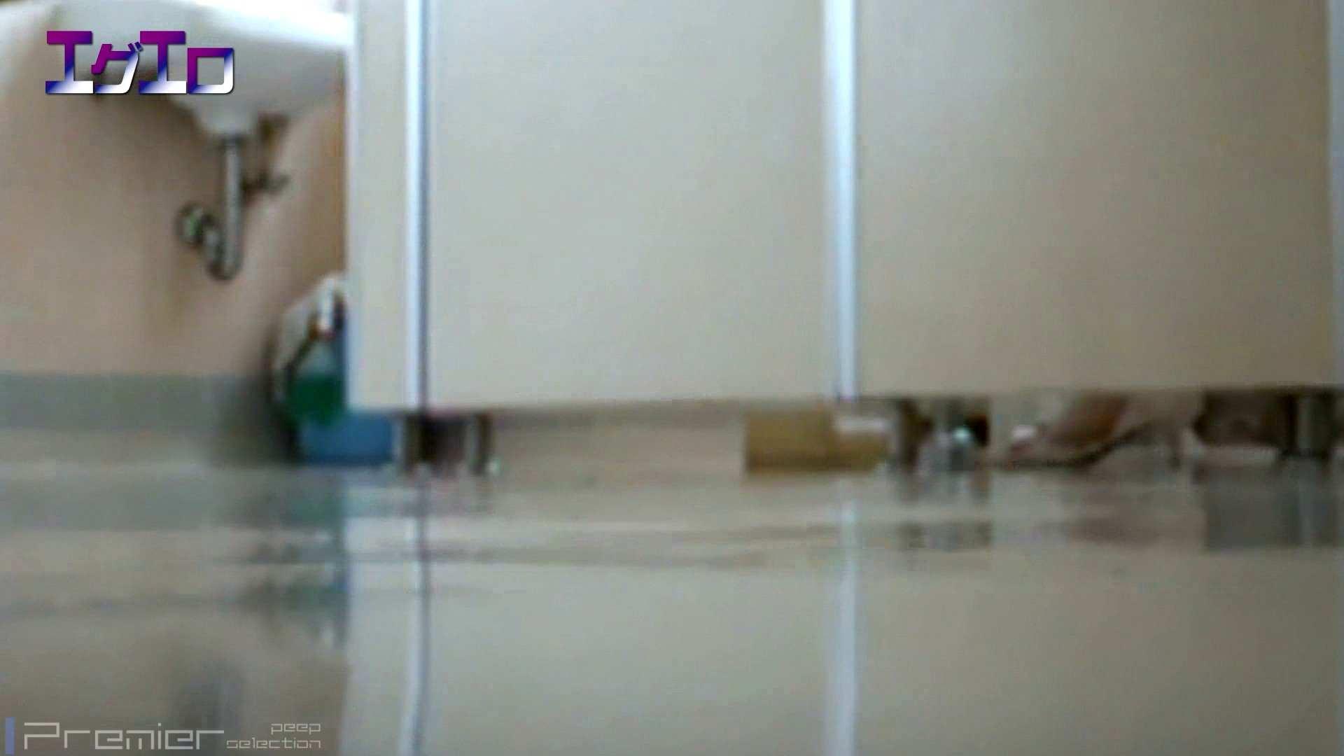 至近距離洗面所 Vol.07 ニーハイソックスに狙いを定めて ギャル攻め  72画像 28