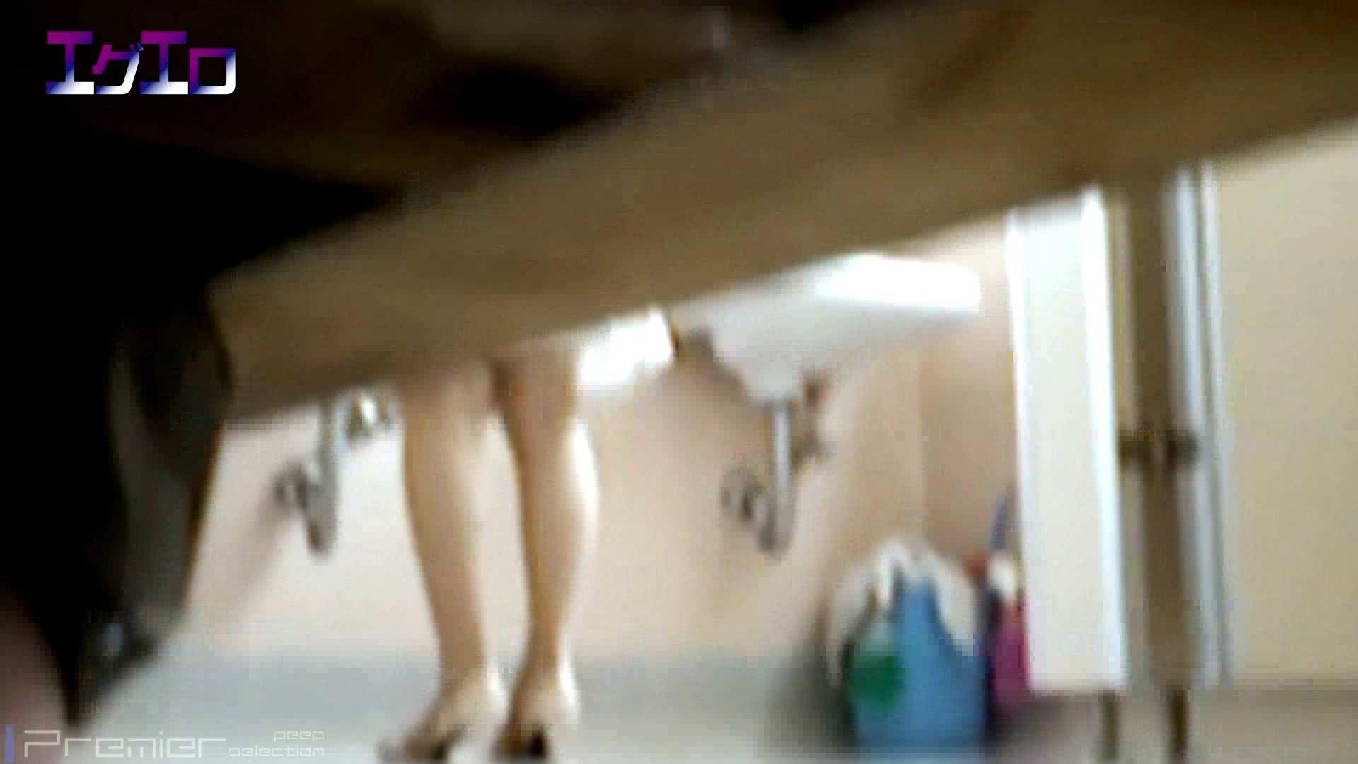 オマンコ丸見え:至近距離洗面所 Vol.07 ニーハイソックスに狙いを定めて:怪盗ジョーカー