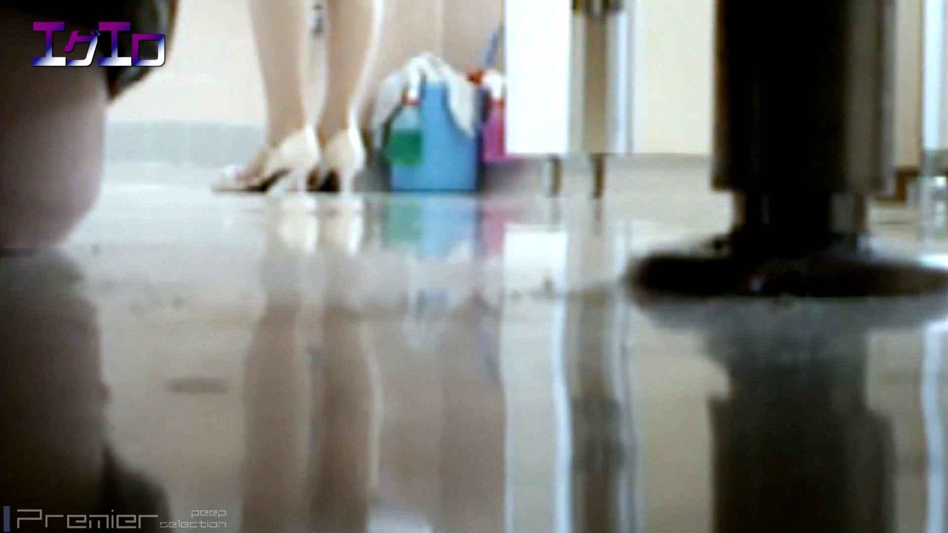 至近距離洗面所 Vol.07 ニーハイソックスに狙いを定めて 細身女性 オマンコ無修正動画無料 72画像 38