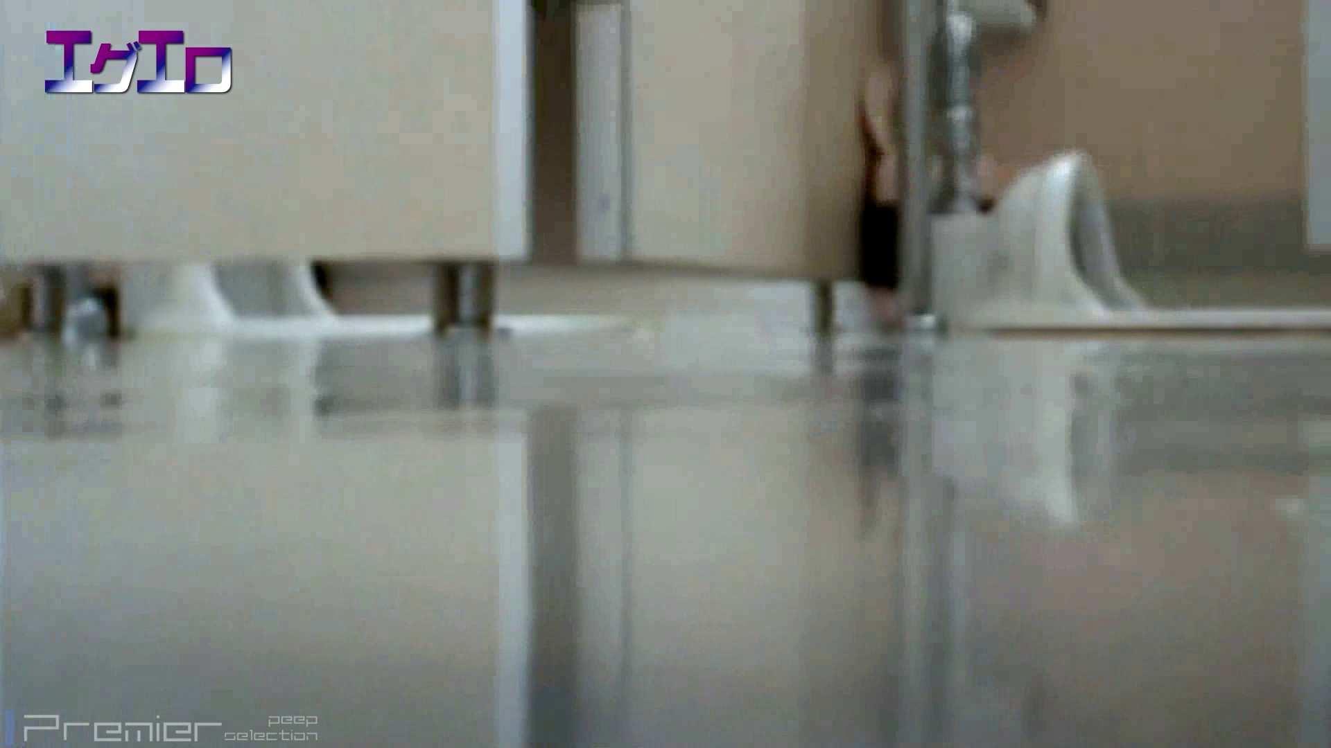 至近距離洗面所 Vol.07 ニーハイソックスに狙いを定めて 高評価 オマンコ無修正動画無料 72画像 40