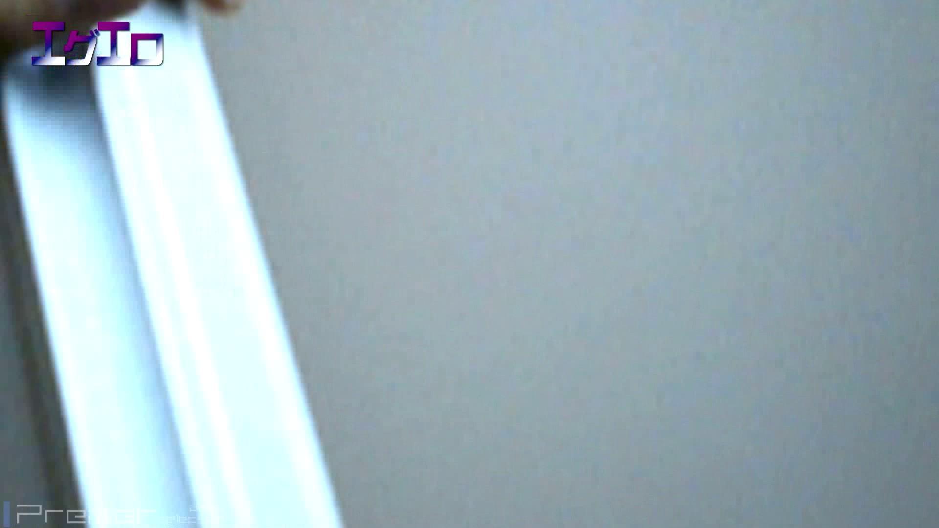 至近距離洗面所 Vol.07 ニーハイソックスに狙いを定めて 美肌 セックス画像 72画像 44