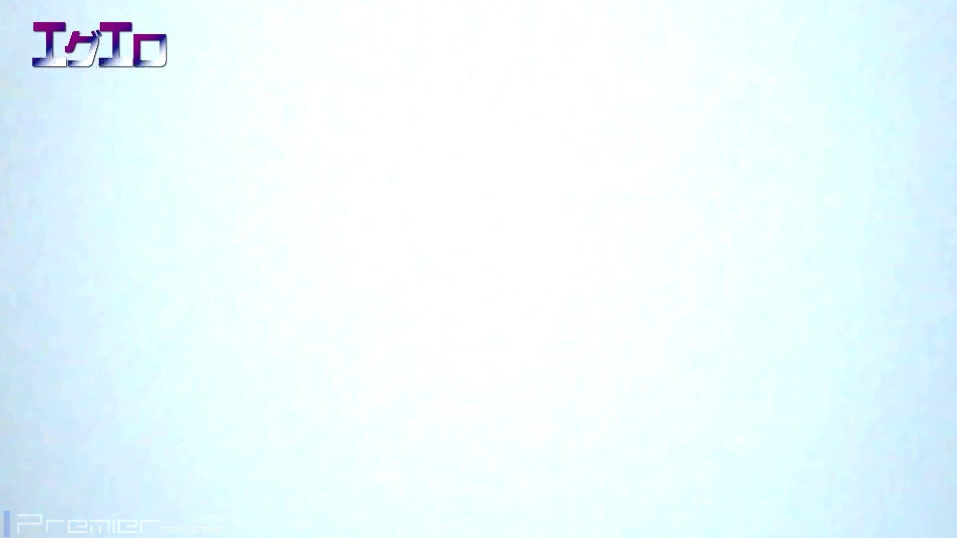 至近距離洗面所 Vol.07 ニーハイソックスに狙いを定めて むっちり アダルト動画キャプチャ 72画像 48