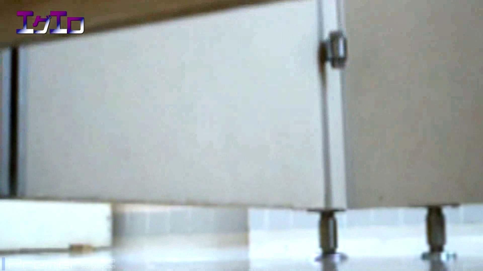 至近距離洗面所 Vol.07 ニーハイソックスに狙いを定めて むっちり アダルト動画キャプチャ 72画像 62