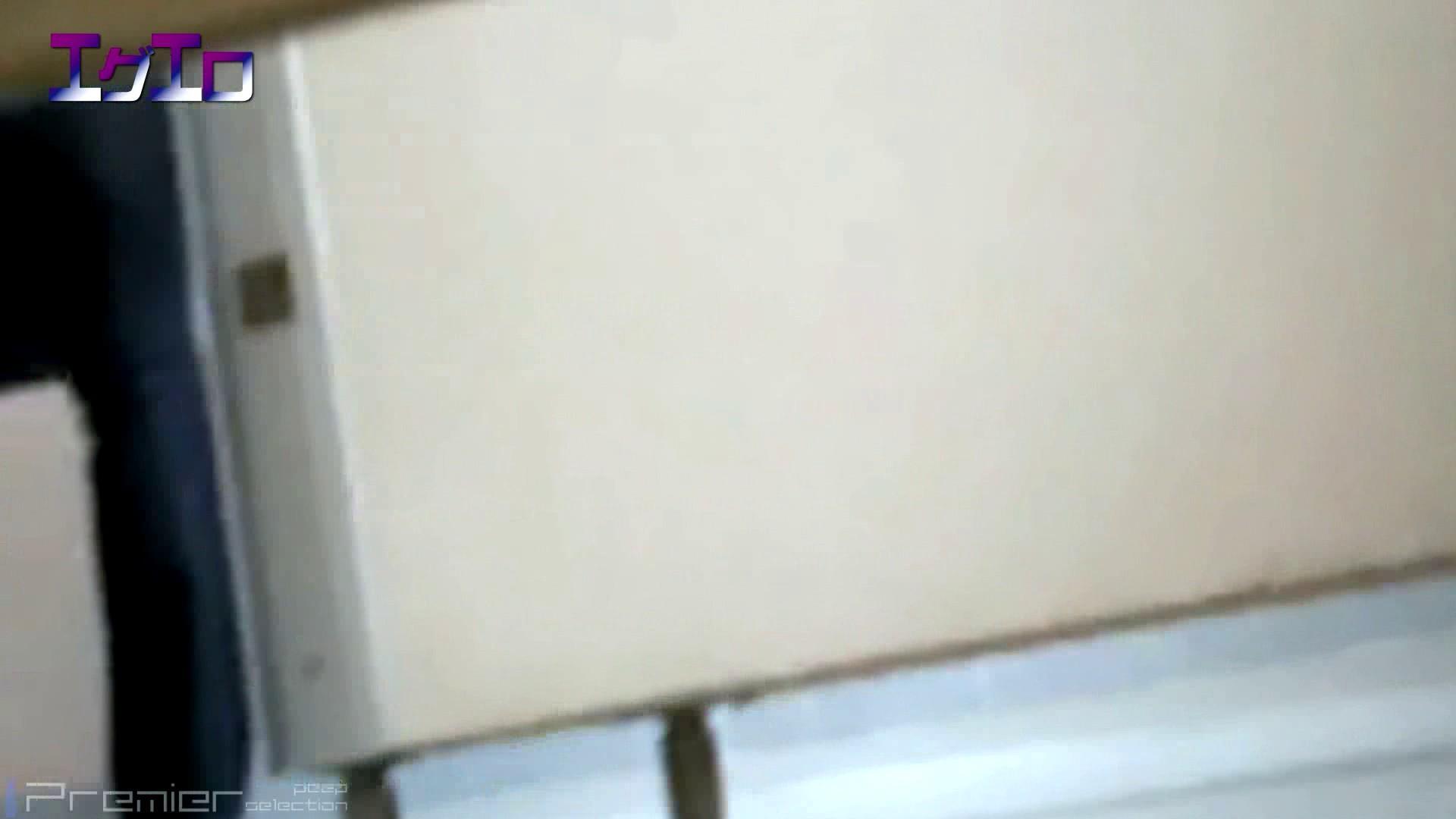 至近距離洗面所 Vol.07 ニーハイソックスに狙いを定めて ギャル攻め | 盛合せ  72画像 64