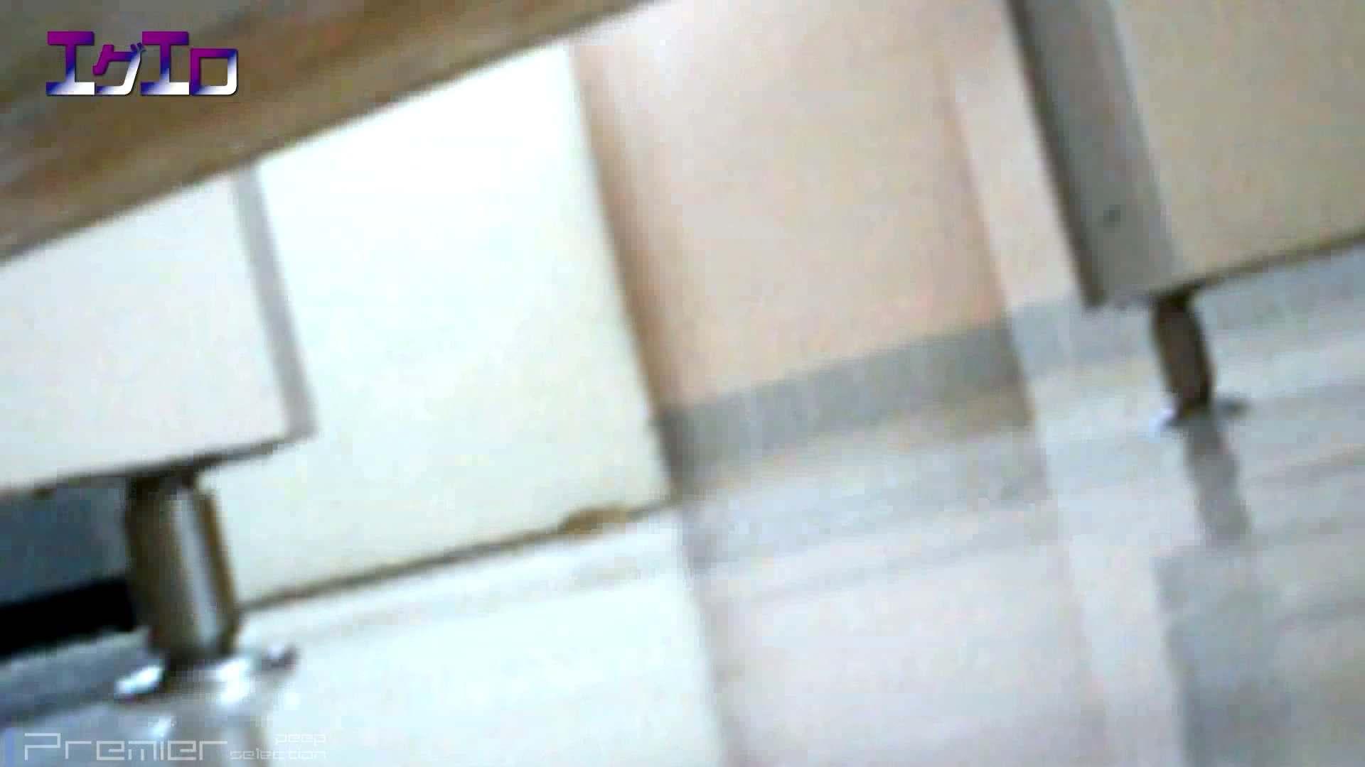 至近距離洗面所 Vol.07 ニーハイソックスに狙いを定めて 美肌 セックス画像 72画像 65