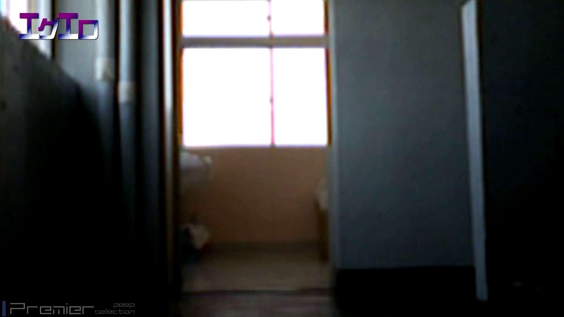 至近距離洗面所 Vol.09夏ギャルキタ~和式トイレ放nyoショー 丸見え おまんこ無修正動画無料 80画像 3