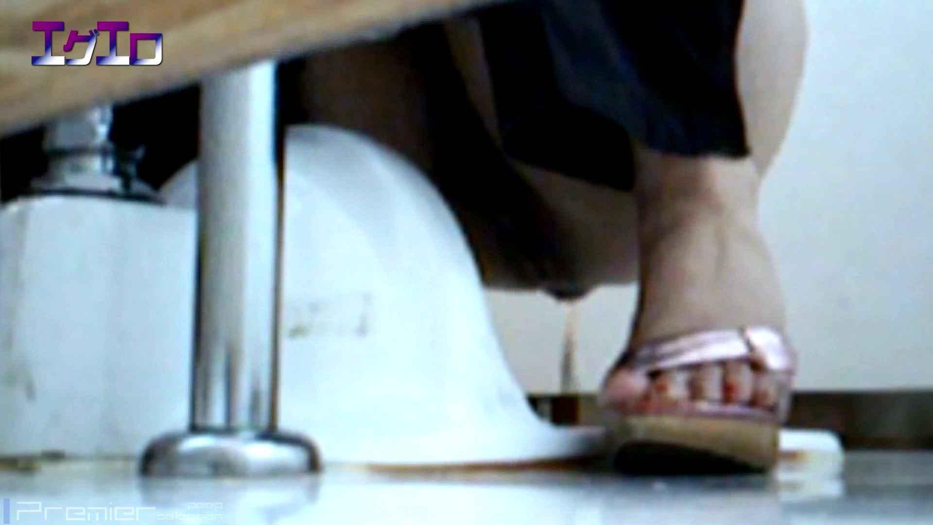 至近距離洗面所 Vol.09夏ギャルキタ~和式トイレ放nyoショー 洗面所 すけべAV動画紹介 80画像 6