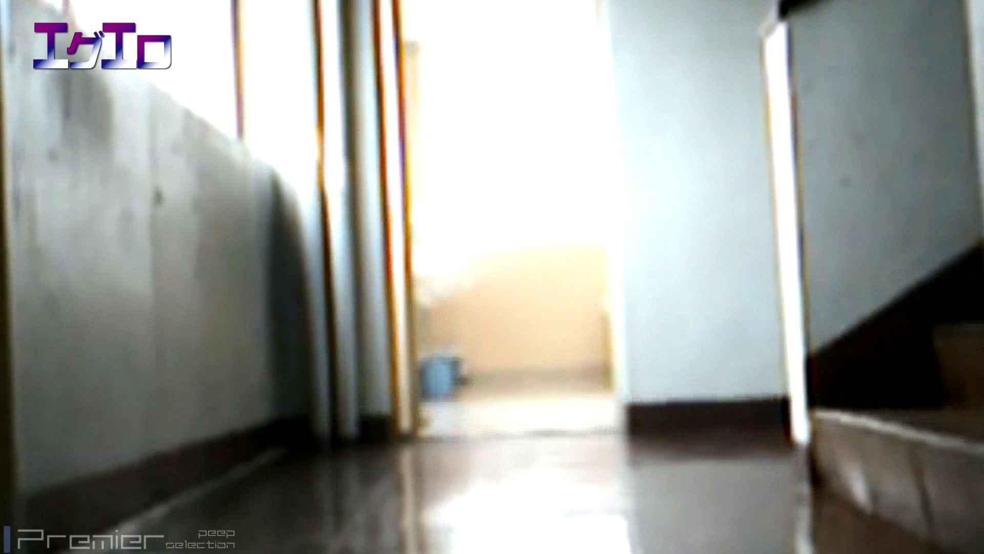 至近距離洗面所 Vol.09夏ギャルキタ~和式トイレ放nyoショー 盛合せ | トイレのぞき  80画像 17