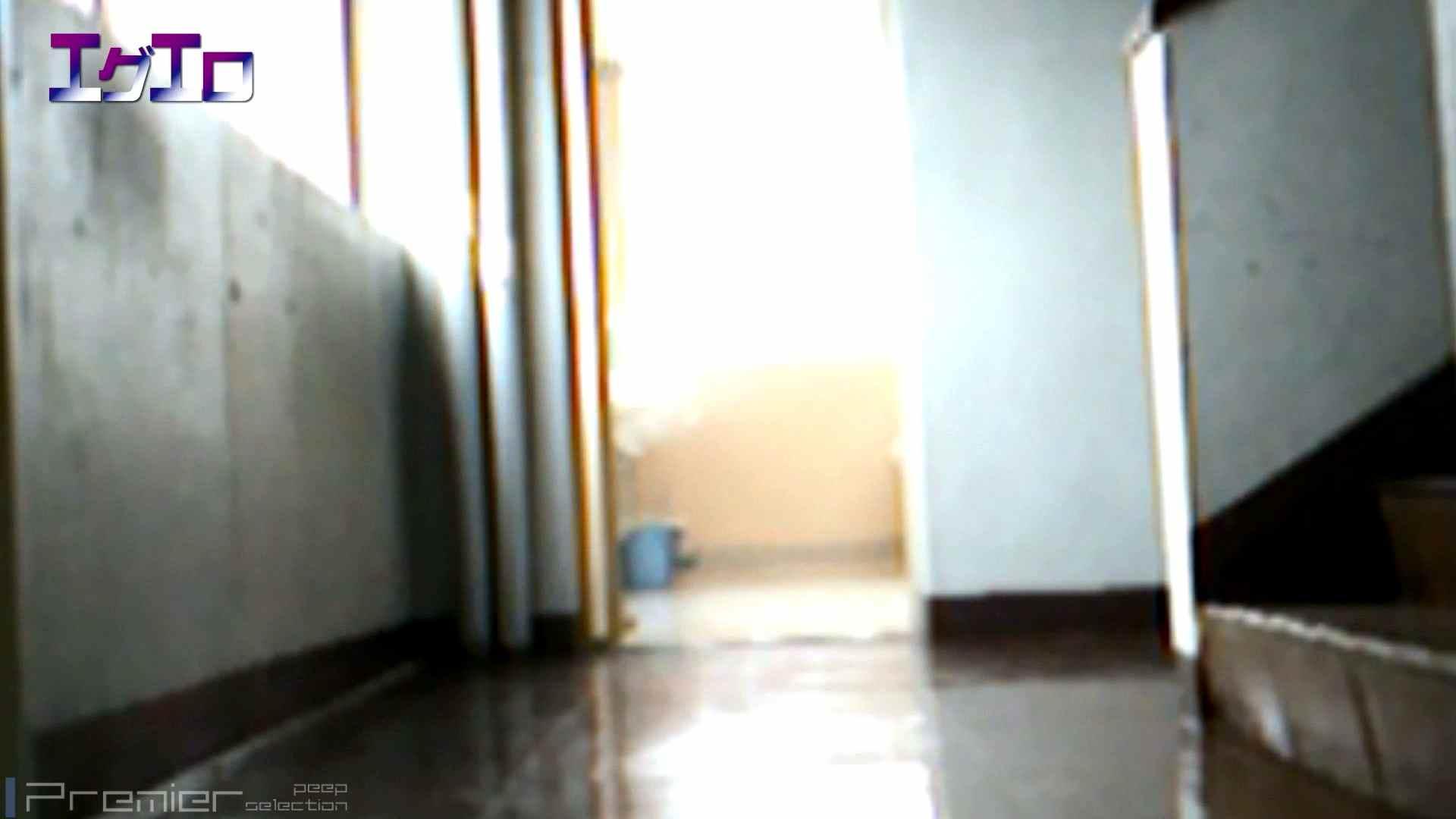 至近距離洗面所 Vol.09夏ギャルキタ~和式トイレ放nyoショー 丸見え おまんこ無修正動画無料 80画像 19