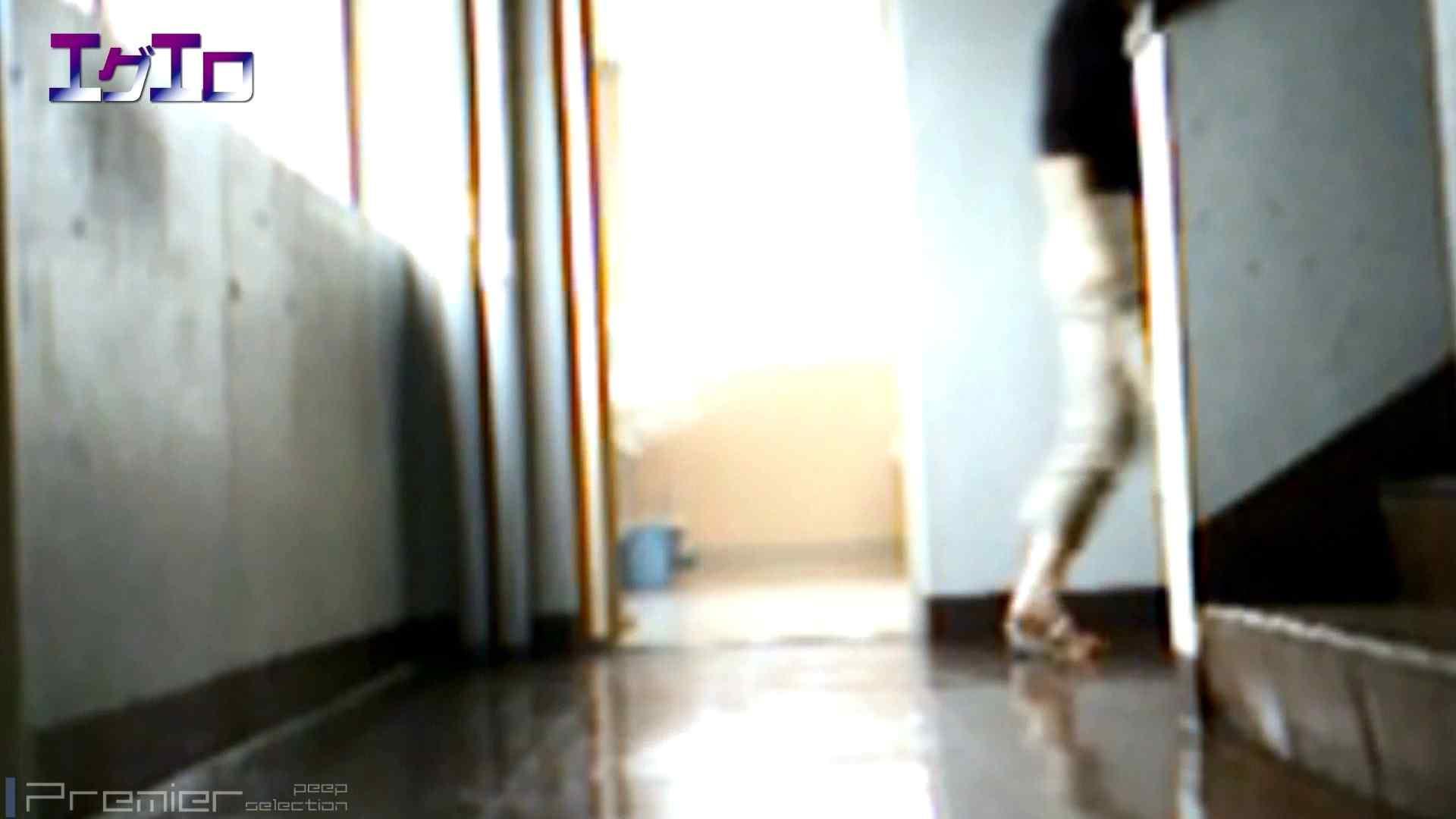 至近距離洗面所 Vol.09夏ギャルキタ~和式トイレ放nyoショー 盛合せ  80画像 24