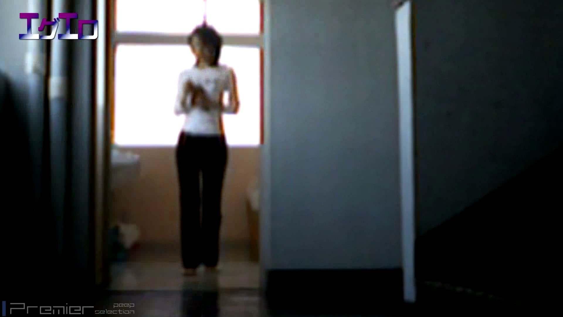 至近距離洗面所 Vol.09夏ギャルキタ~和式トイレ放nyoショー 盛合せ | トイレのぞき  80画像 33