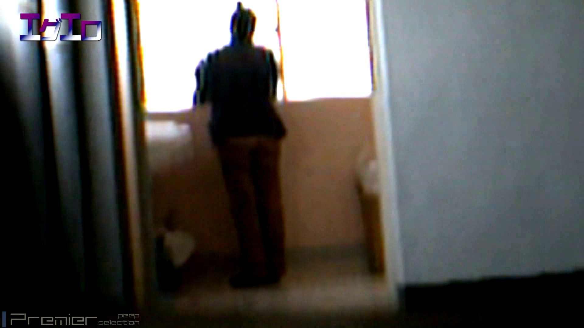 至近距離洗面所 Vol.09夏ギャルキタ~和式トイレ放nyoショー 丸見え おまんこ無修正動画無料 80画像 43