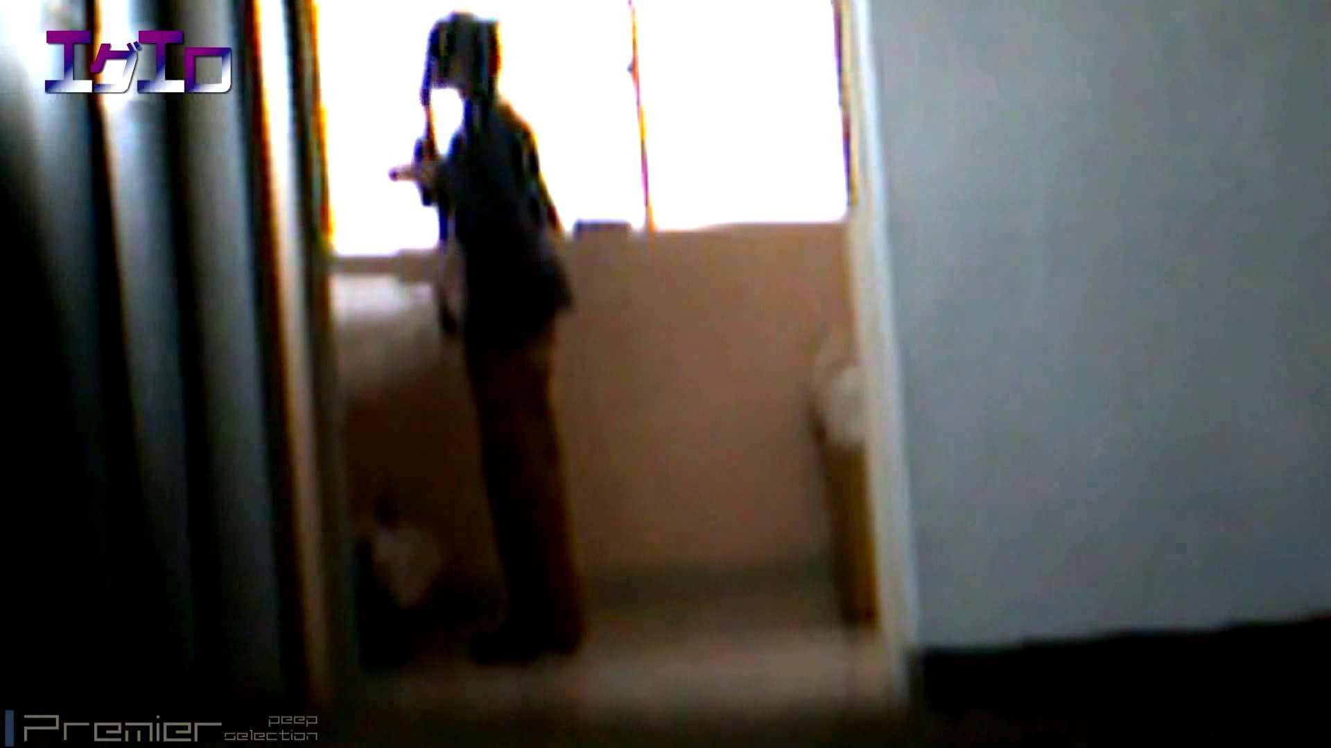 至近距離洗面所 Vol.09夏ギャルキタ~和式トイレ放nyoショー 洗面所 すけべAV動画紹介 80画像 46