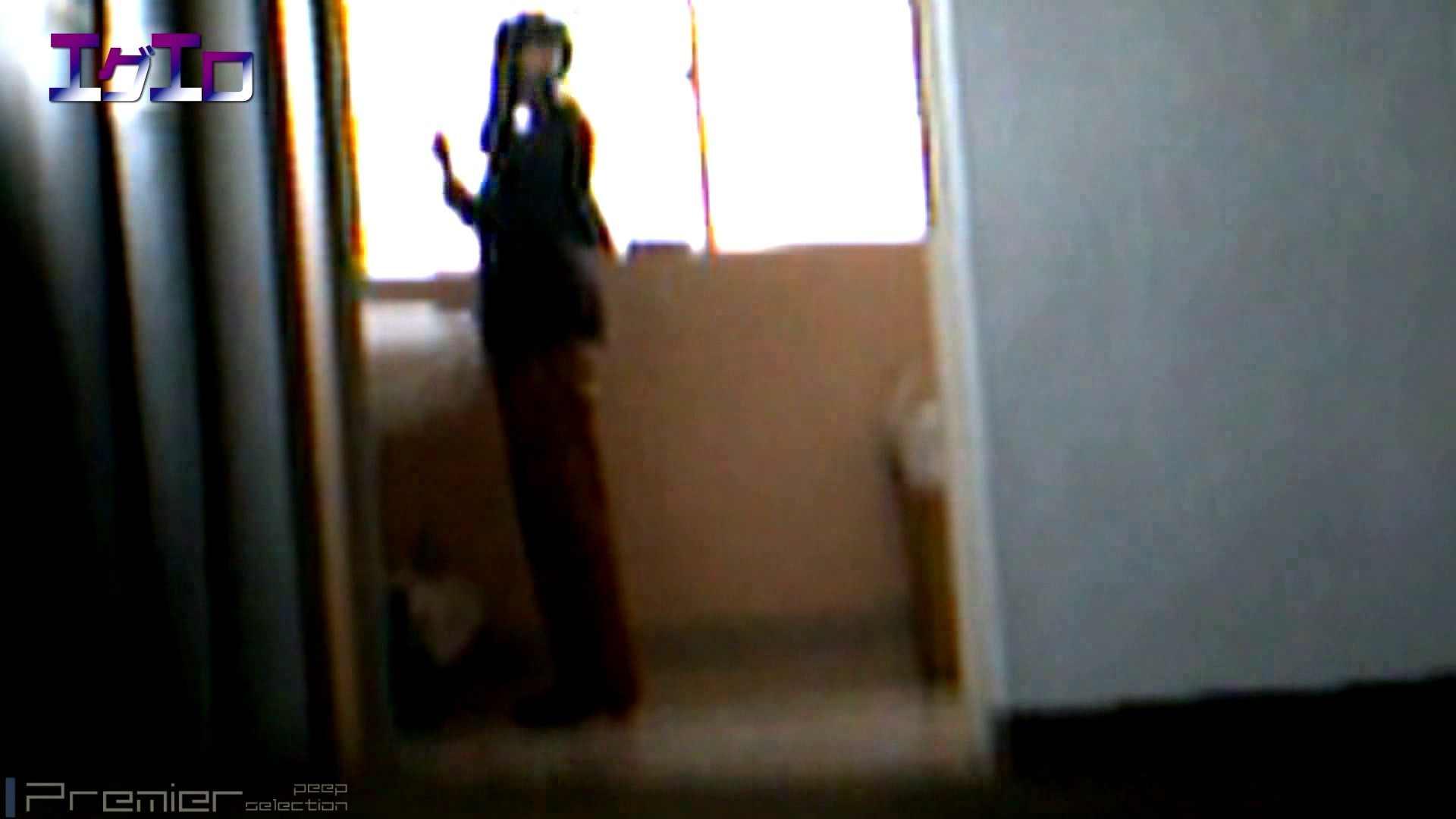 至近距離洗面所 Vol.09夏ギャルキタ~和式トイレ放nyoショー 美肌 性交動画流出 80画像 52