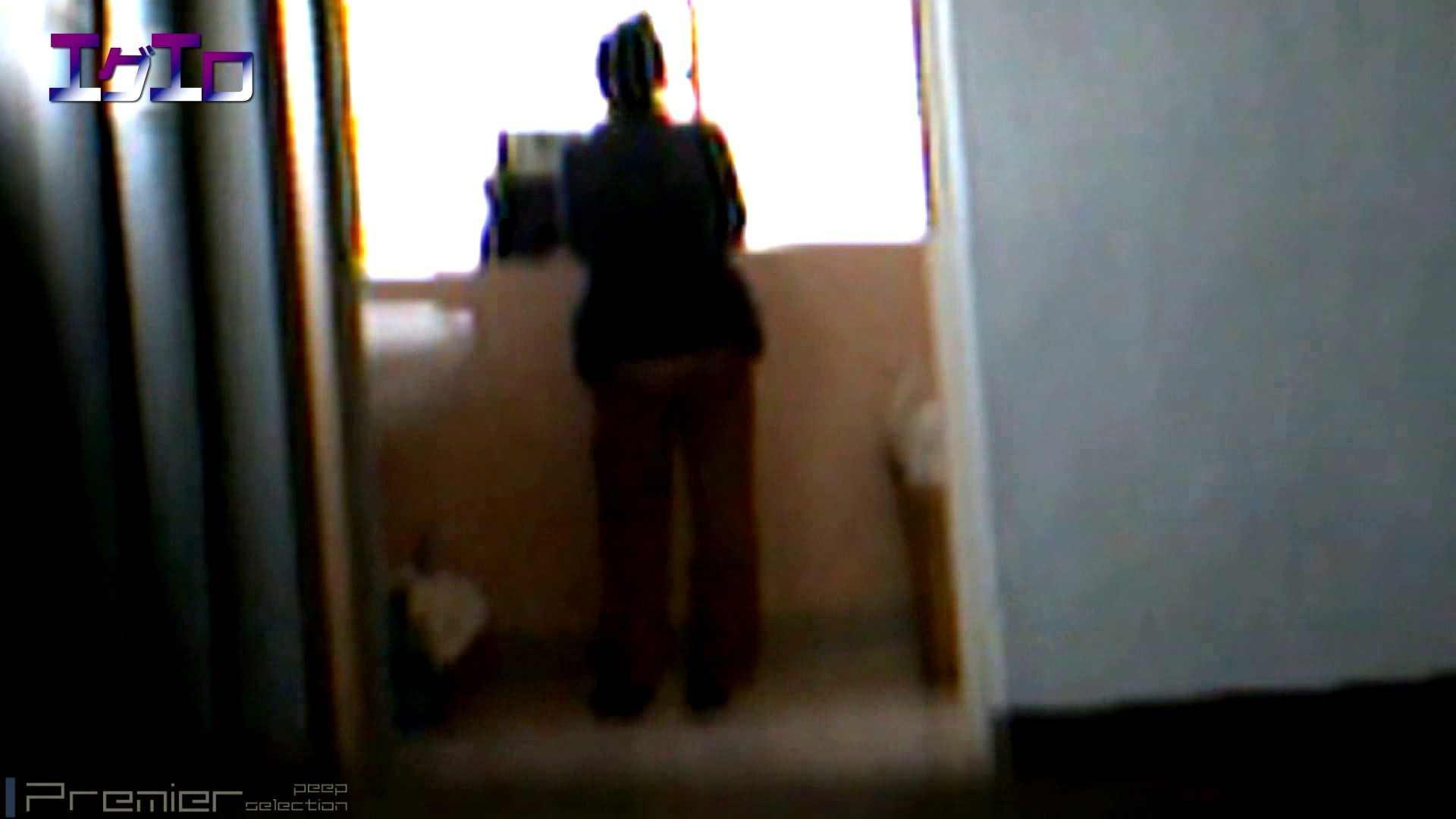 至近距離洗面所 Vol.09夏ギャルキタ~和式トイレ放nyoショー 洗面所 すけべAV動画紹介 80画像 54
