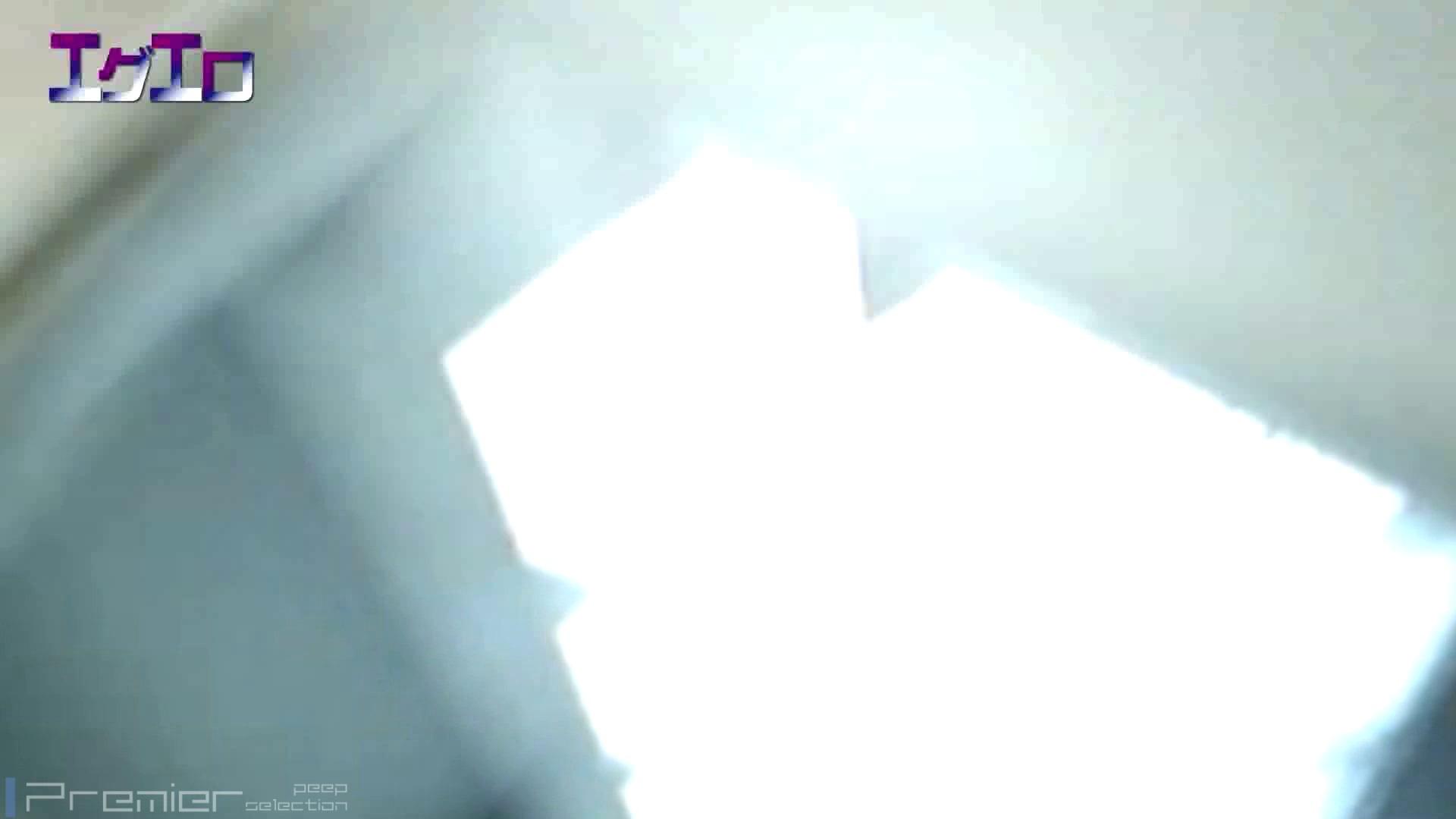 至近距離洗面所 Vol.09夏ギャルキタ~和式トイレ放nyoショー 洗面所 すけべAV動画紹介 80画像 70