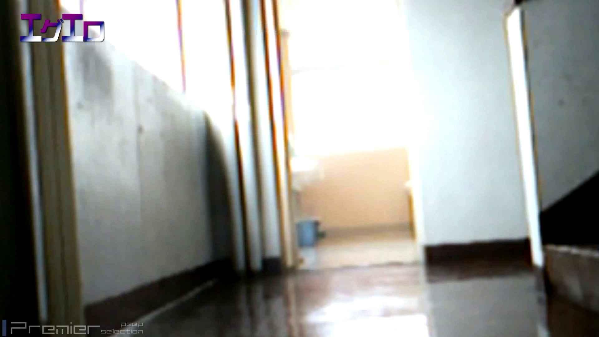 至近距離洗面所 Vol.09夏ギャルキタ~和式トイレ放nyoショー 盛合せ  80画像 72