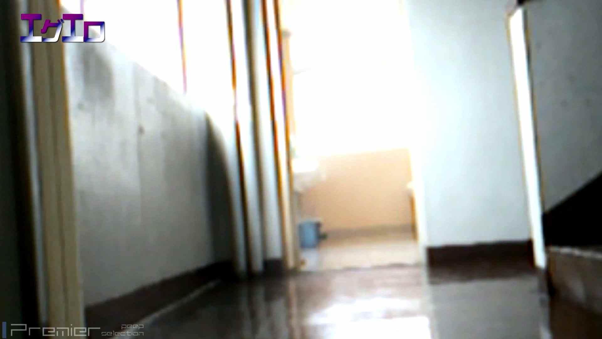 至近距離洗面所 Vol.09夏ギャルキタ~和式トイレ放nyoショー 盛合せ | トイレのぞき  80画像 73