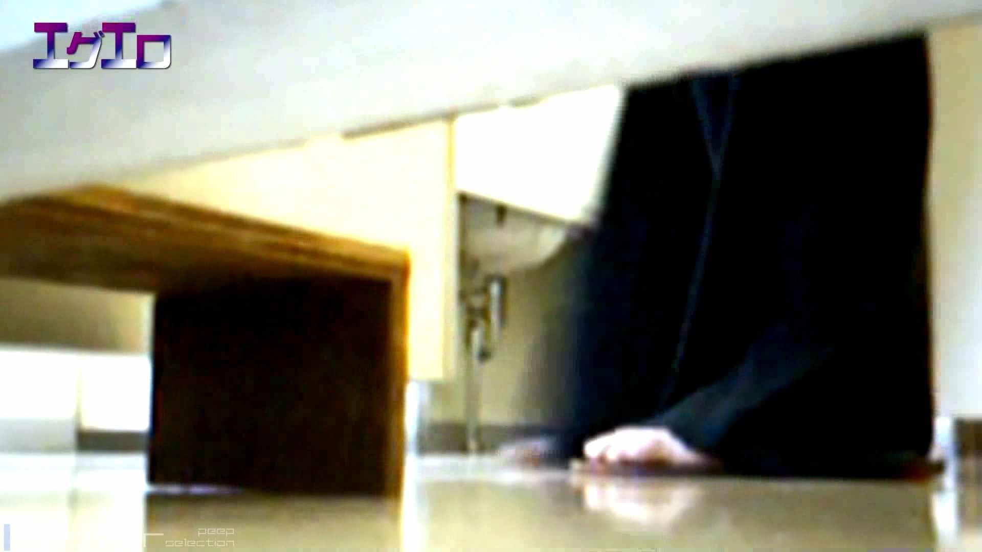 至近距離洗面所 Vol.12 洗面所 アダルト動画キャプチャ 58画像 11