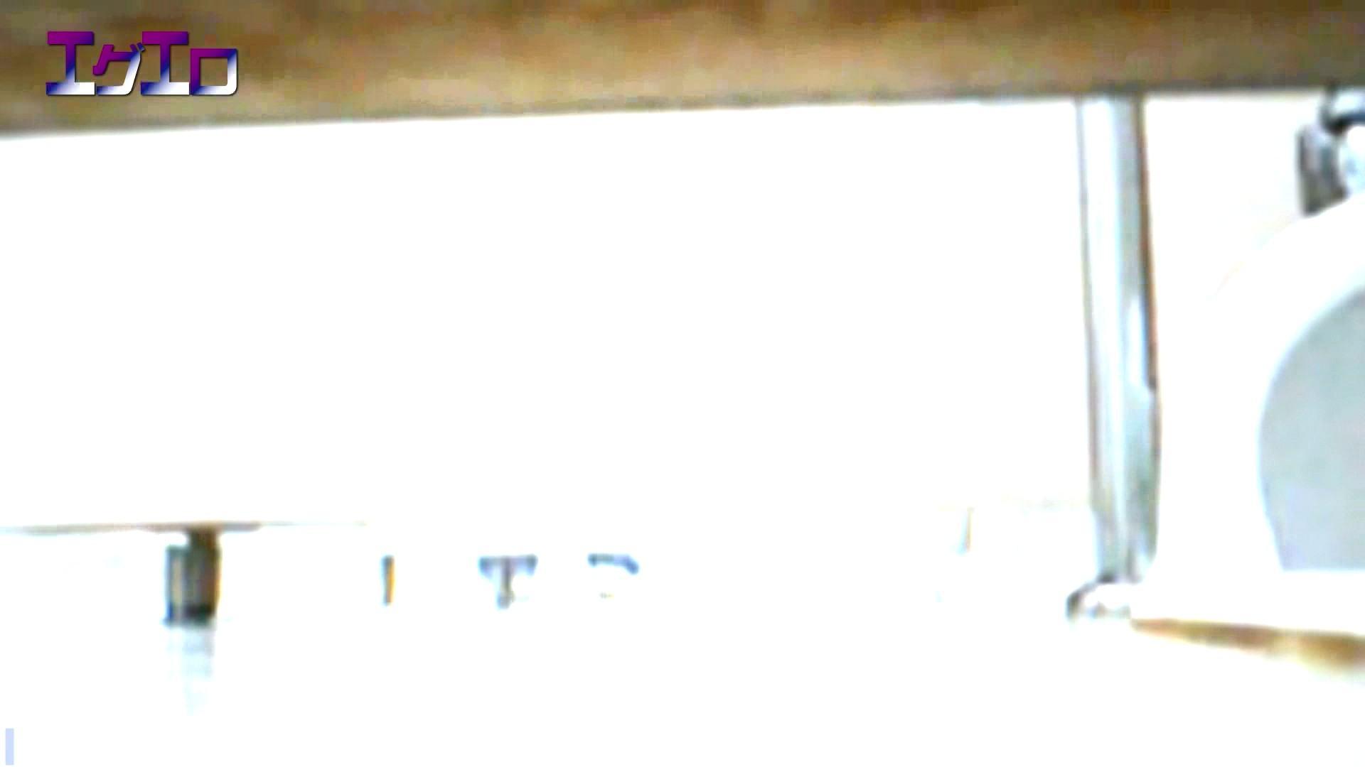 至近距離洗面所 Vol.12 洗面所 アダルト動画キャプチャ 58画像 29