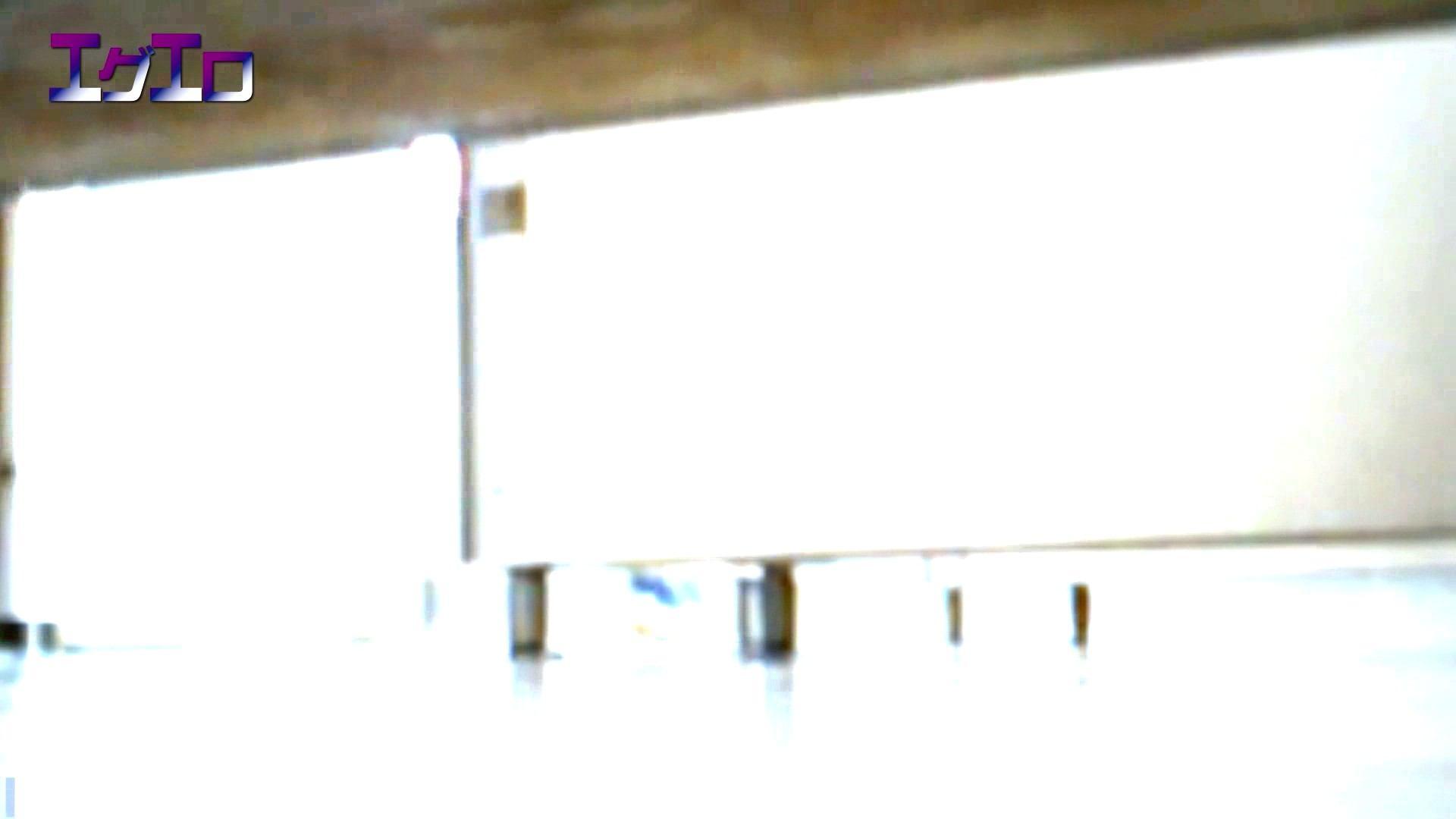 至近距離洗面所 Vol.12 丸見え   美肌  58画像 31