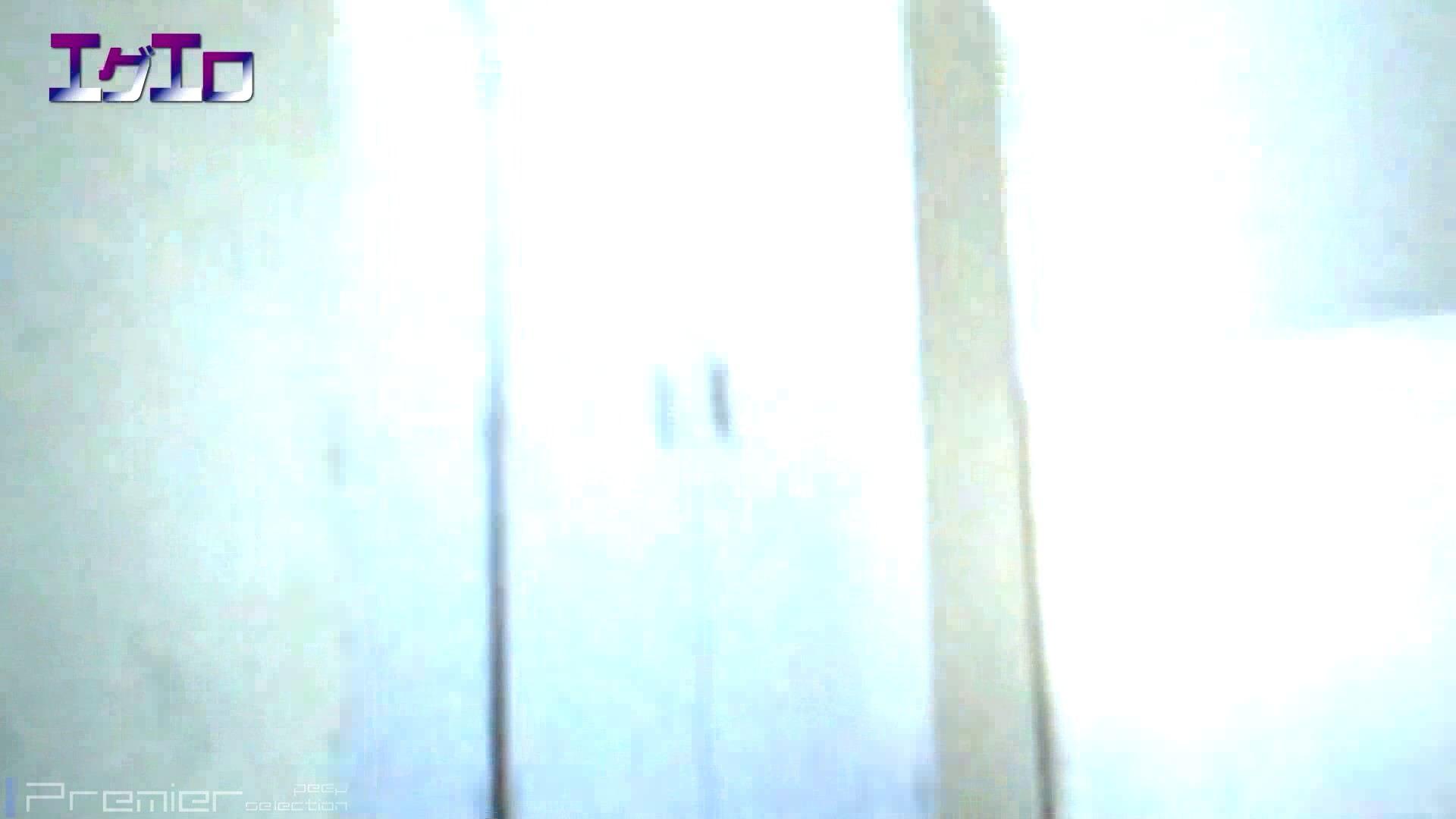 至近距離洗面所 Vol.12 盛合せ ワレメ動画紹介 58画像 45