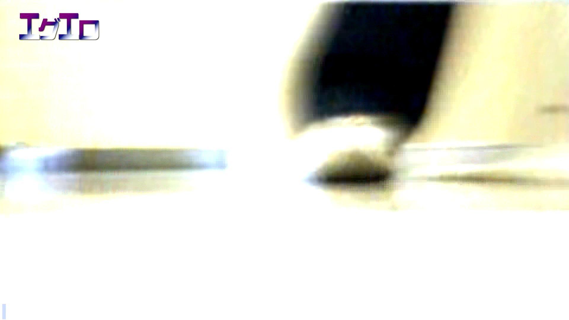 至近距離洗面所 Vol.12 細身女性 SEX無修正画像 58画像 58
