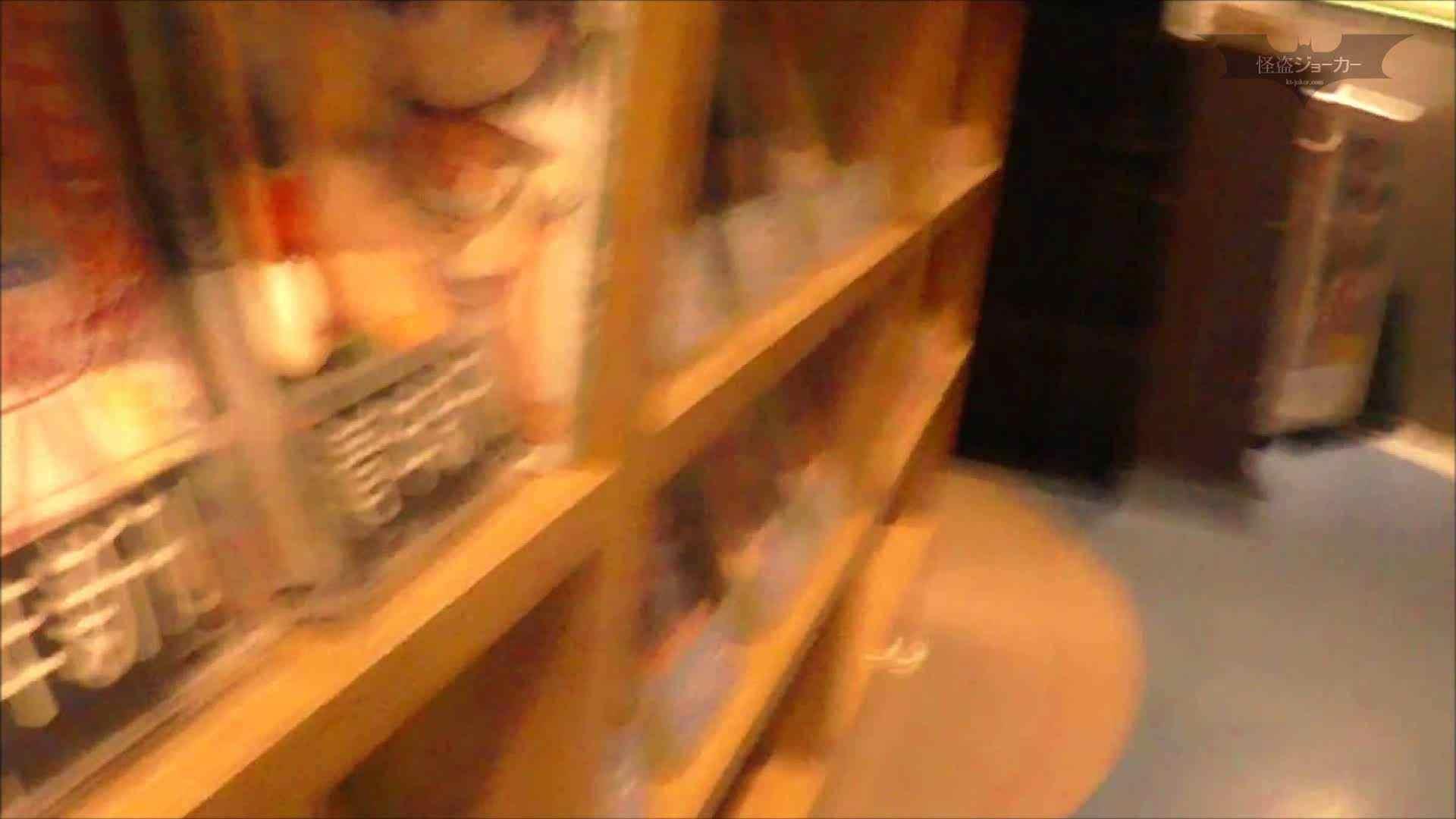 悪戯ネットカフェ Vol.06 若目狙って魔法でGO!! ギャル攻め すけべAV動画紹介 101画像 2