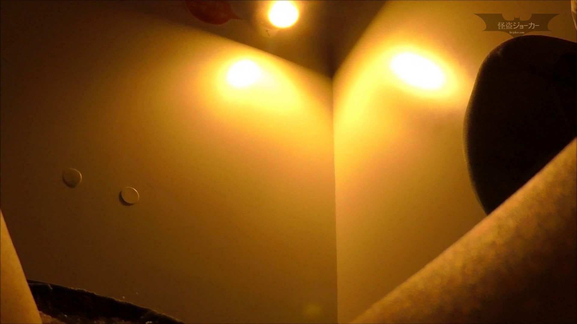 悪戯ネットカフェ Vol.06 若目狙って魔法でGO!! 桃色乳首 エロ画像 101画像 17