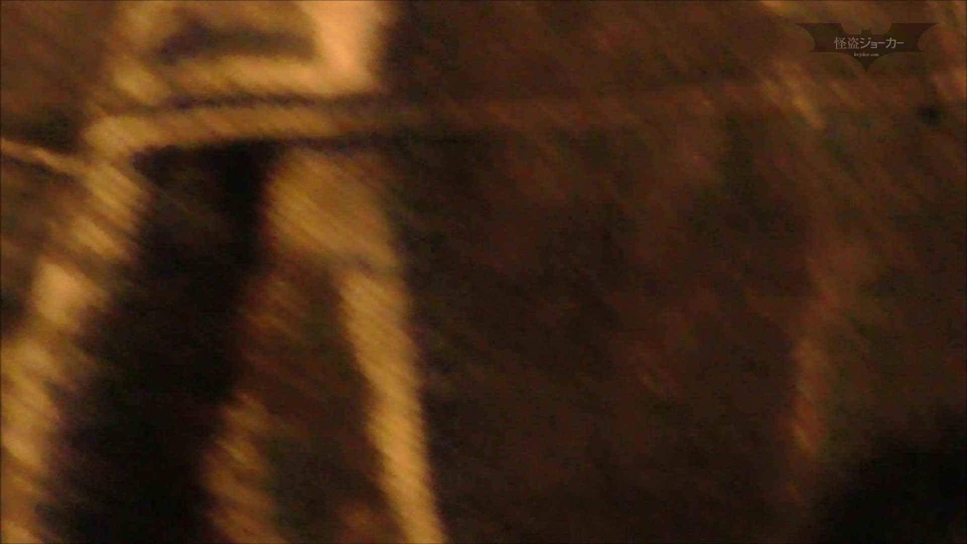 悪戯ネットカフェ Vol.06 若目狙って魔法でGO!! ギャル攻め すけべAV動画紹介 101画像 46