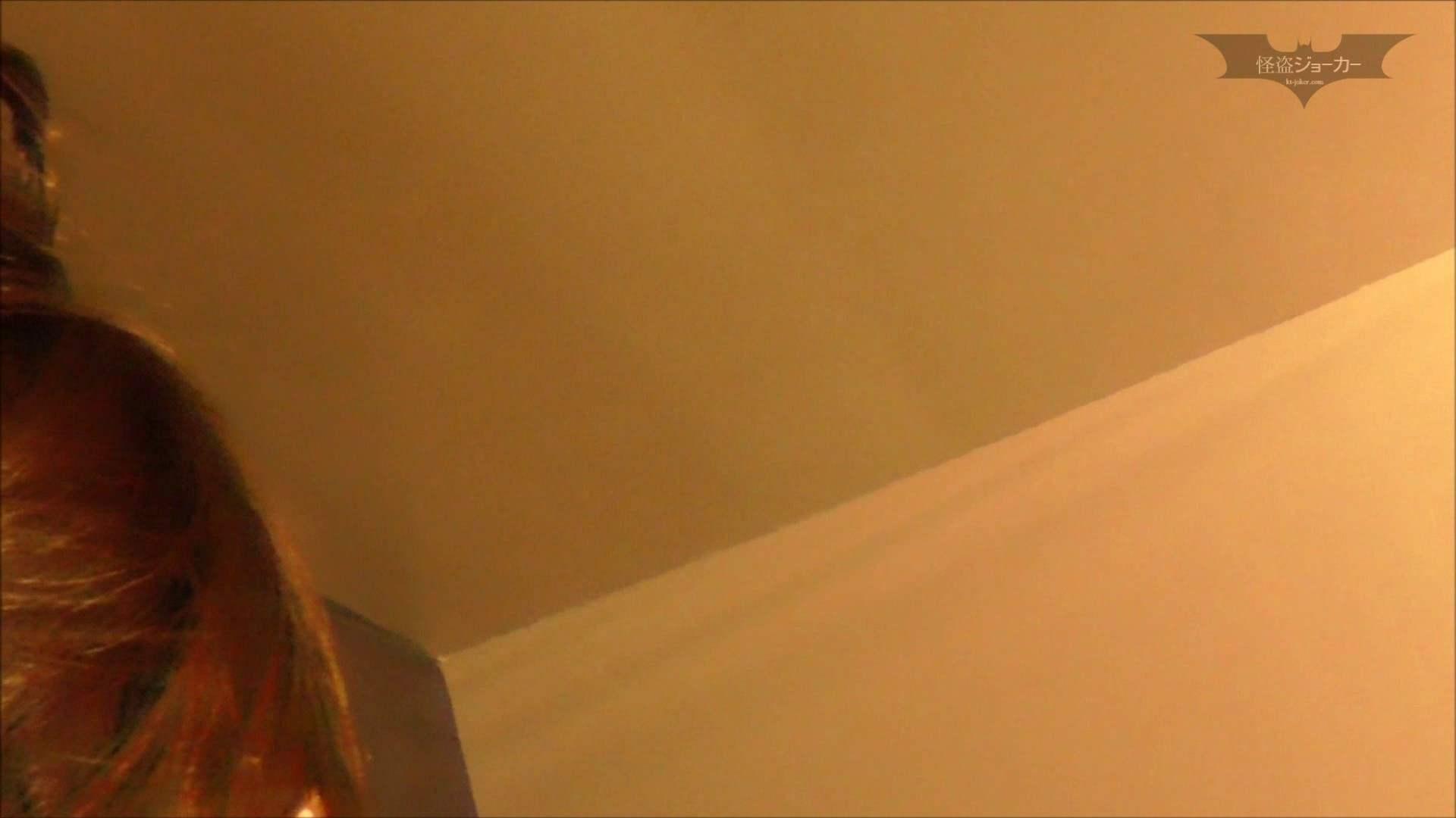 悪戯ネットカフェ Vol.06 若目狙って魔法でGO!! 悪戯 おまんこ動画流出 101画像 64