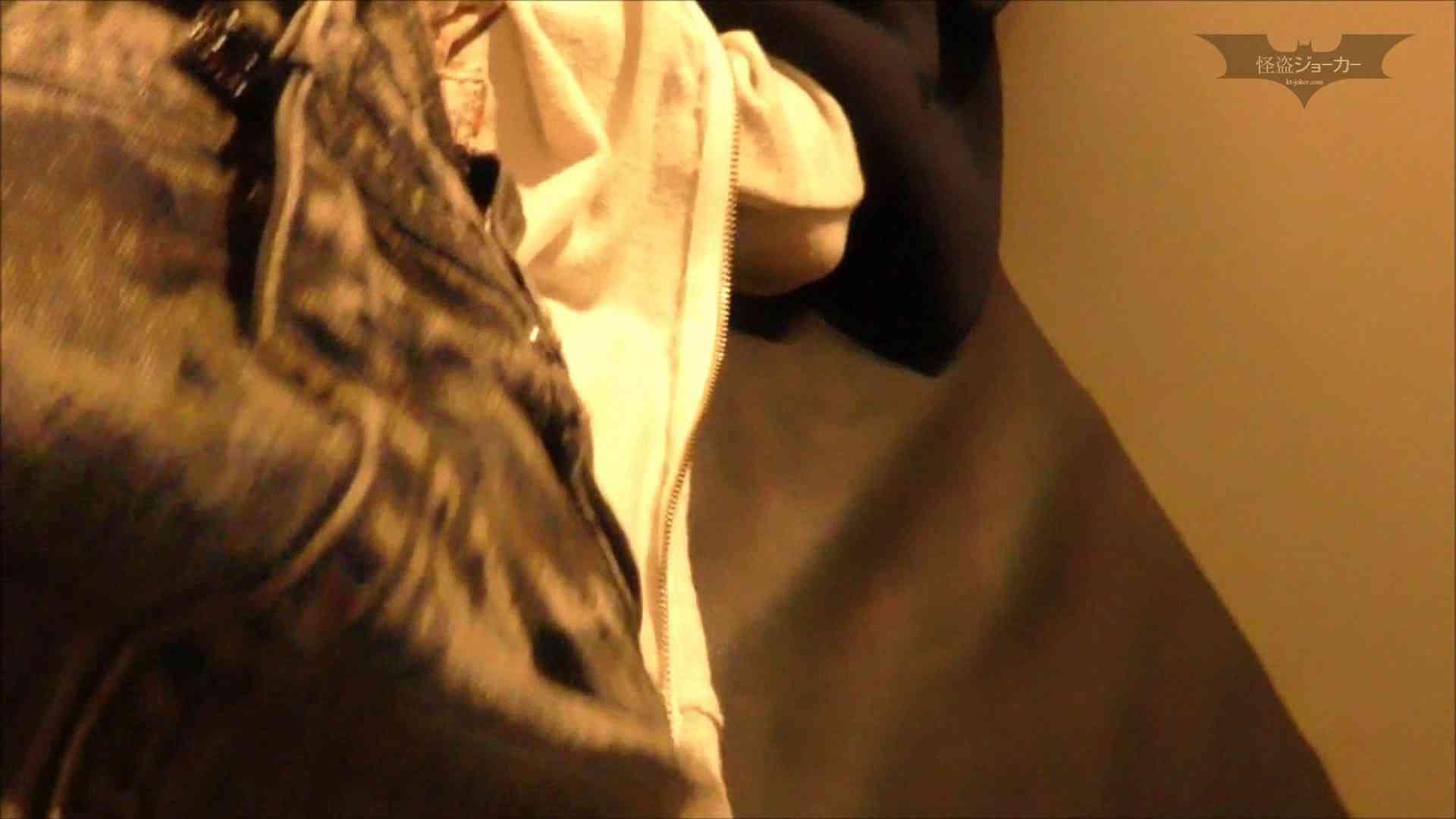 悪戯ネットカフェ Vol.06 若目狙って魔法でGO!! イタズラ すけべAV動画紹介 101画像 76