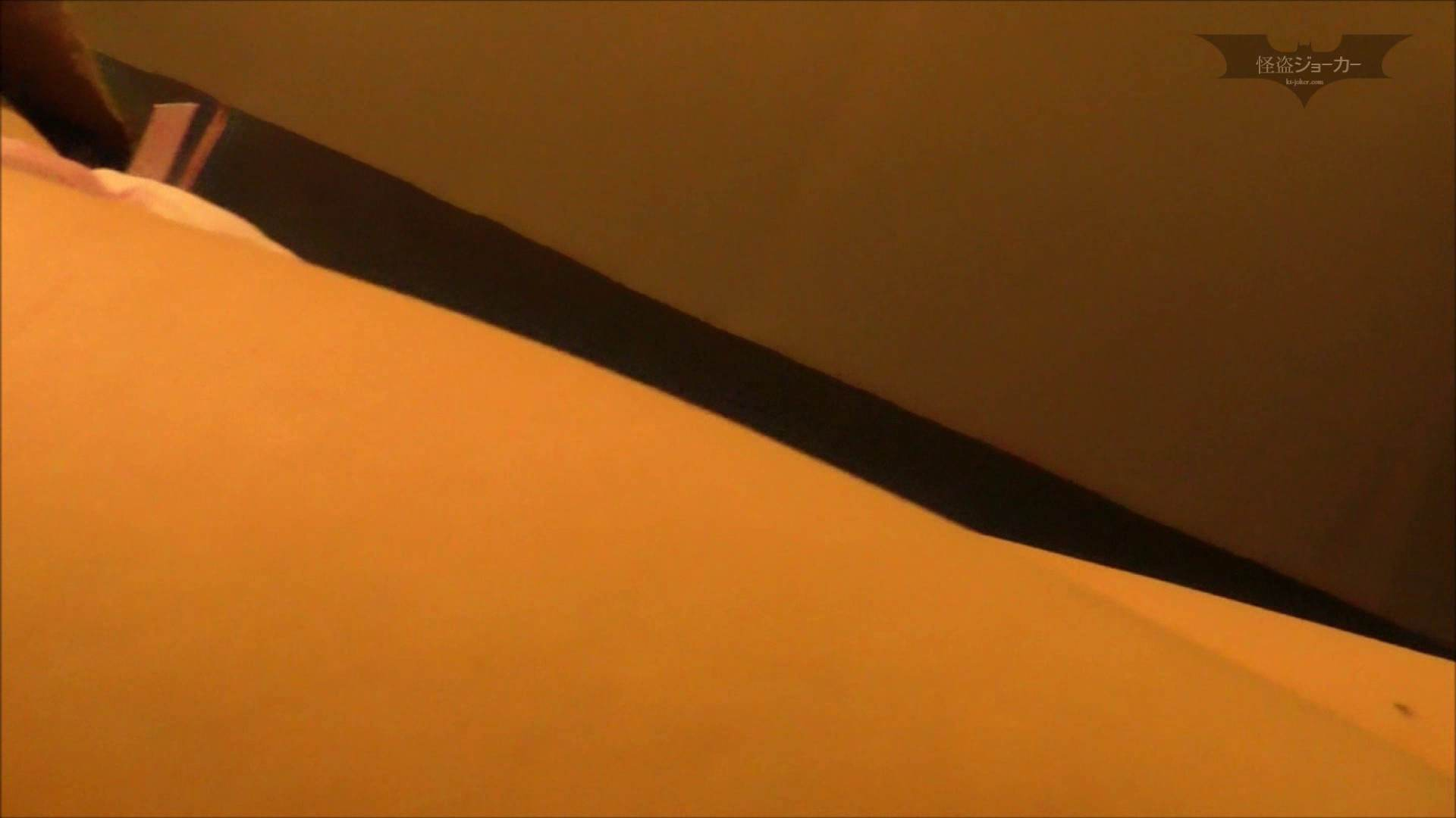 悪戯ネットカフェ Vol.06 若目狙って魔法でGO!! イタズラ すけべAV動画紹介 101画像 87