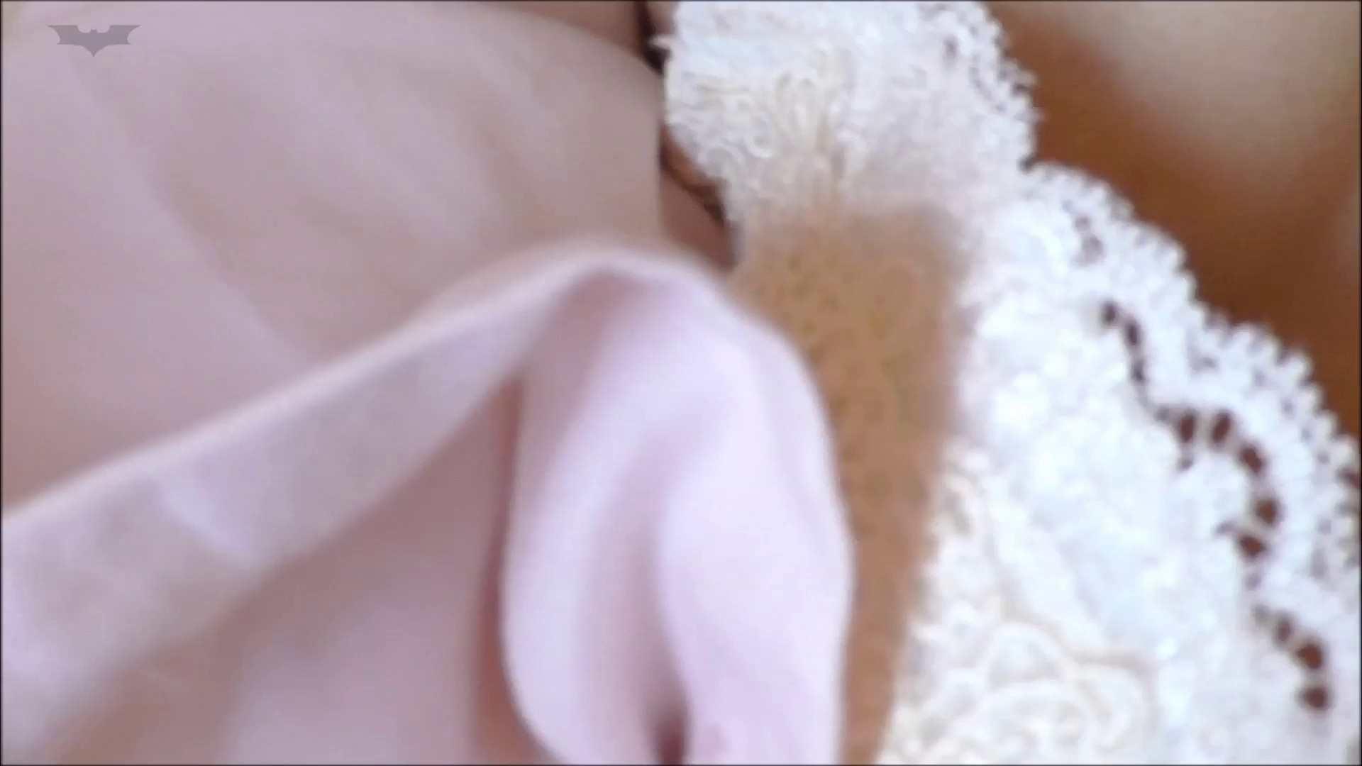 パンツを売る女 Vol.05 なんだかんだホテルに連れ込みバイブで。。。 いじくり 性交動画流出 95画像 7