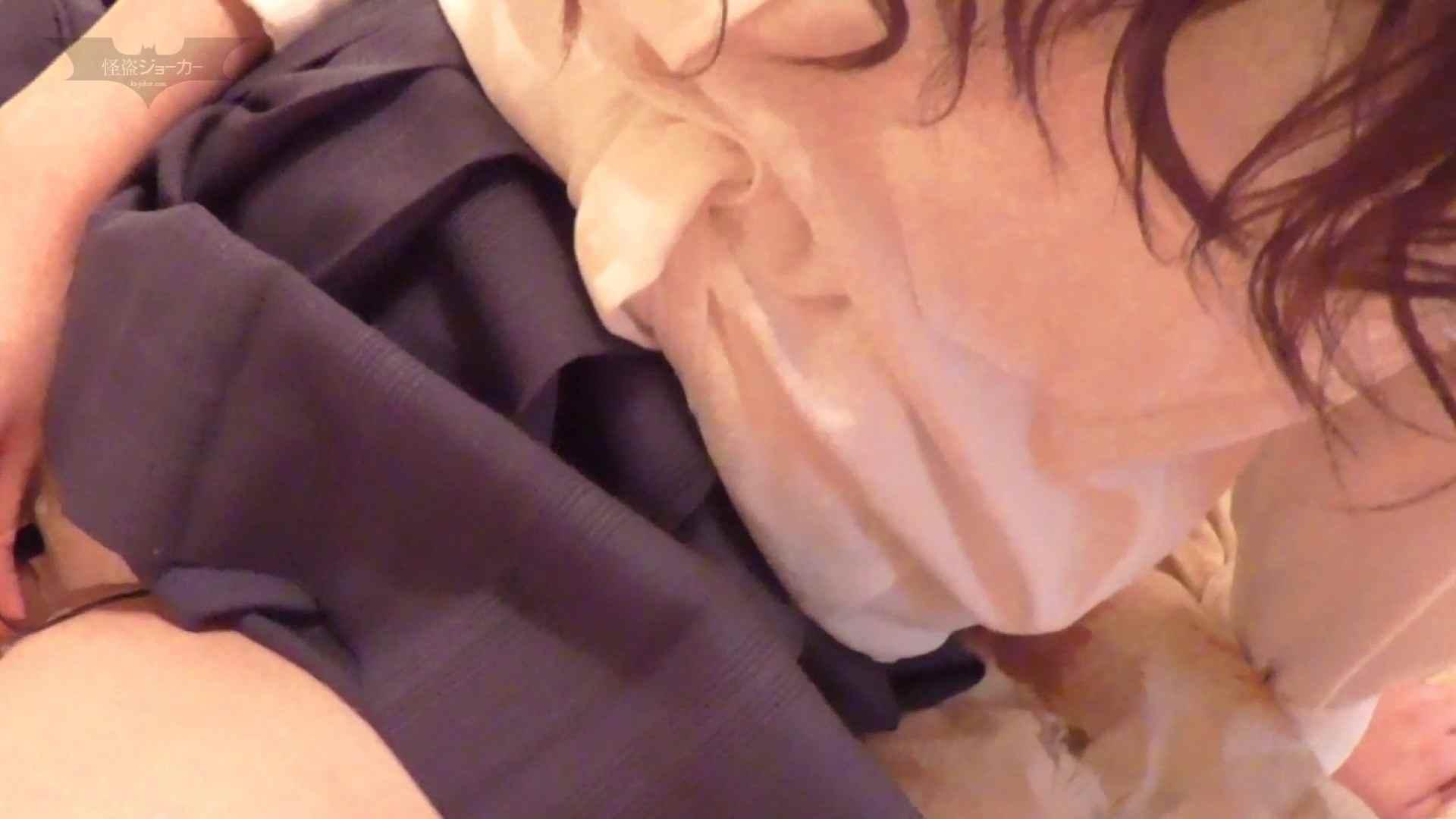 パンツを売る女 Vol.18 最近のSEIFUKUは話が早いっ!舐めるの上手いっ 細身女性 おめこ無修正動画無料 71画像 28