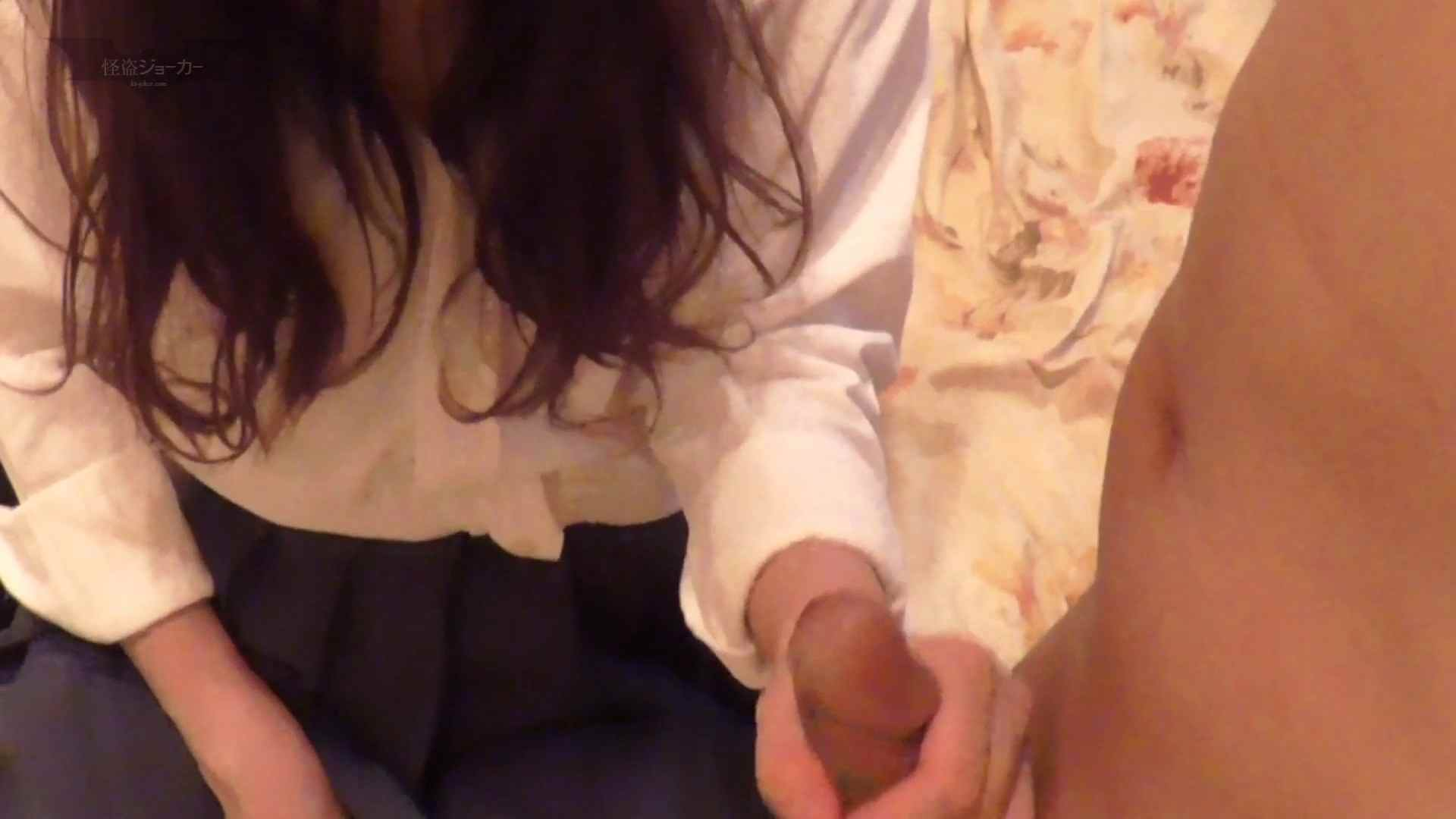 パンツを売る女 Vol.18 最近のSEIFUKUは話が早いっ!舐めるの上手いっ ギャル攻め セックス無修正動画無料 71画像 35