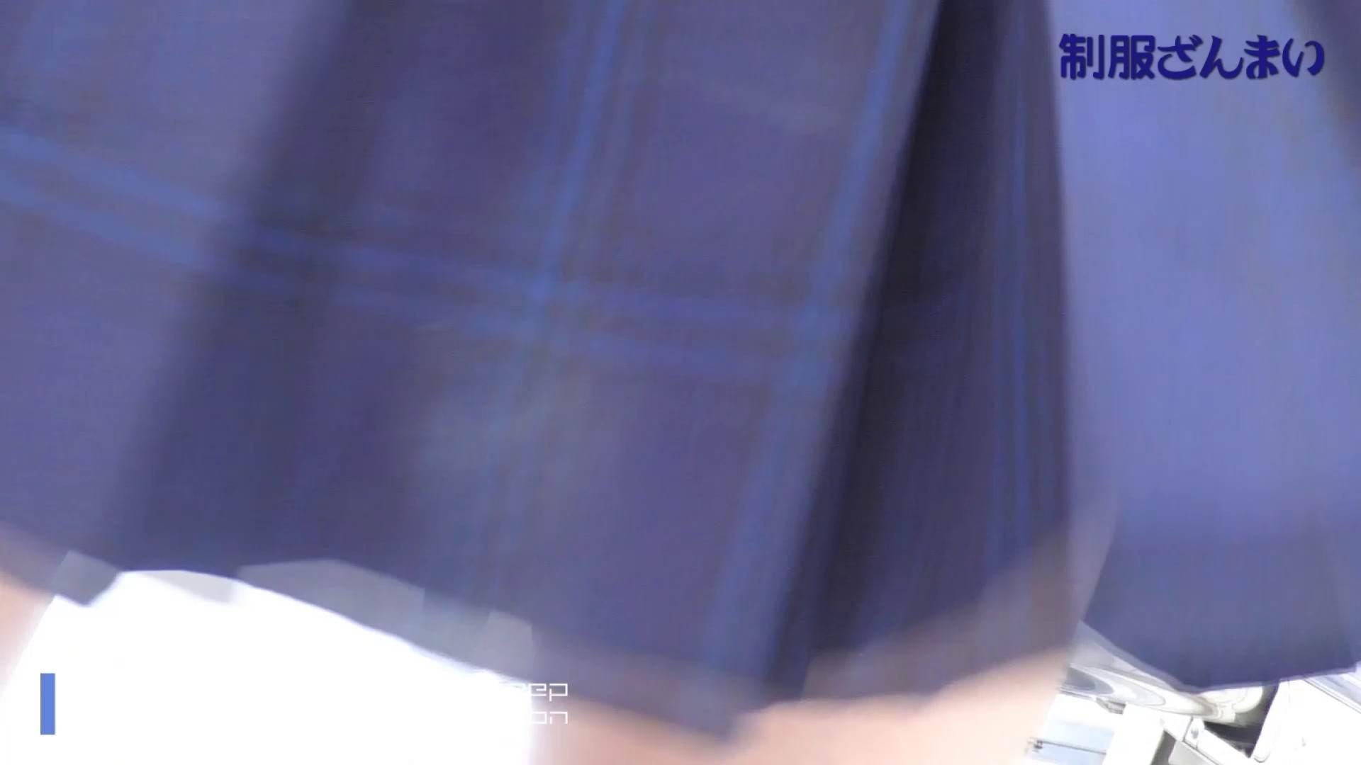 ▲2017_20位▲ パンツを売る女 Vol.24可愛い制月反の大胆SEX後編 高画質 スケベ動画紹介 84画像 17