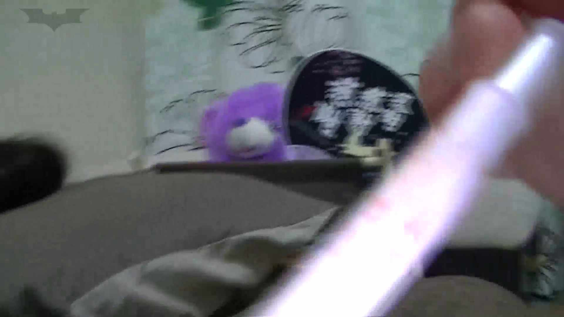 闇の花道 Vol. 03 影対あや再生時間一時間! いじくり AV無料動画キャプチャ 52画像 8