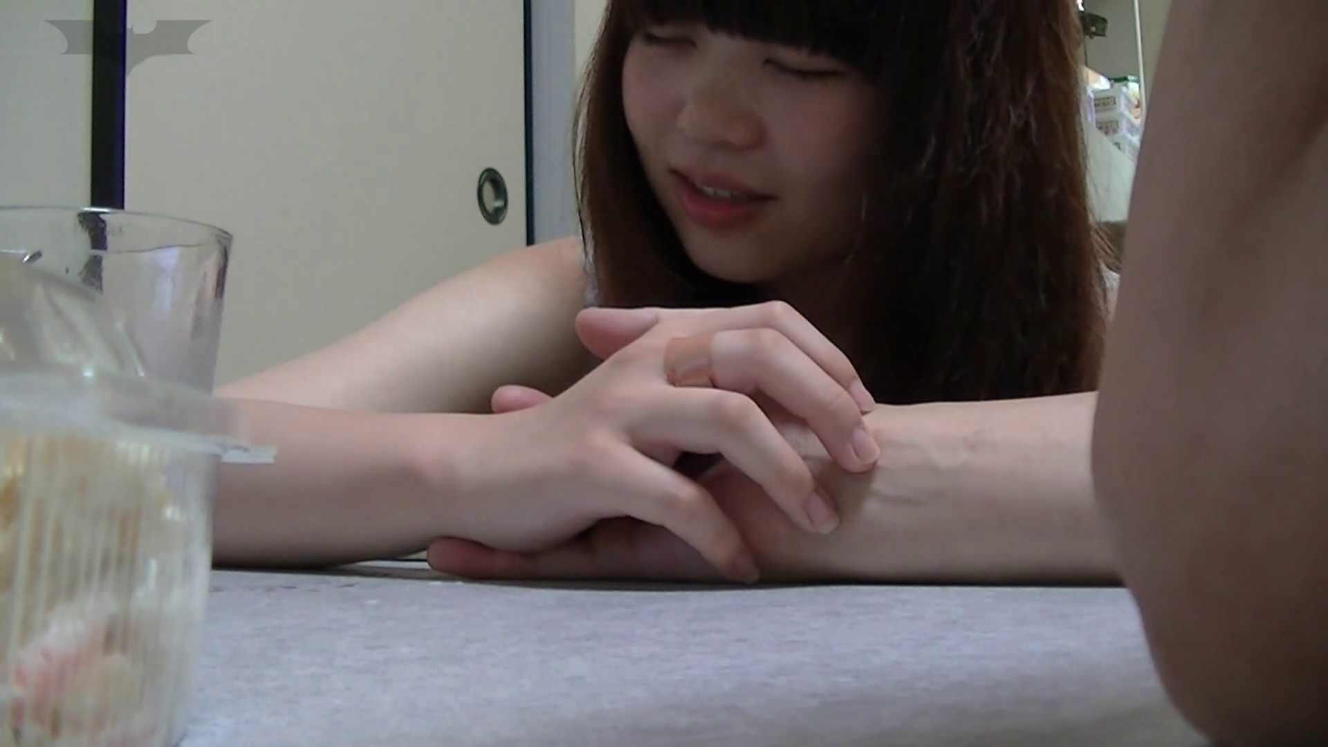闇の花道 Vol. 03 影対あや再生時間一時間! マンコ エロ画像 52画像 19