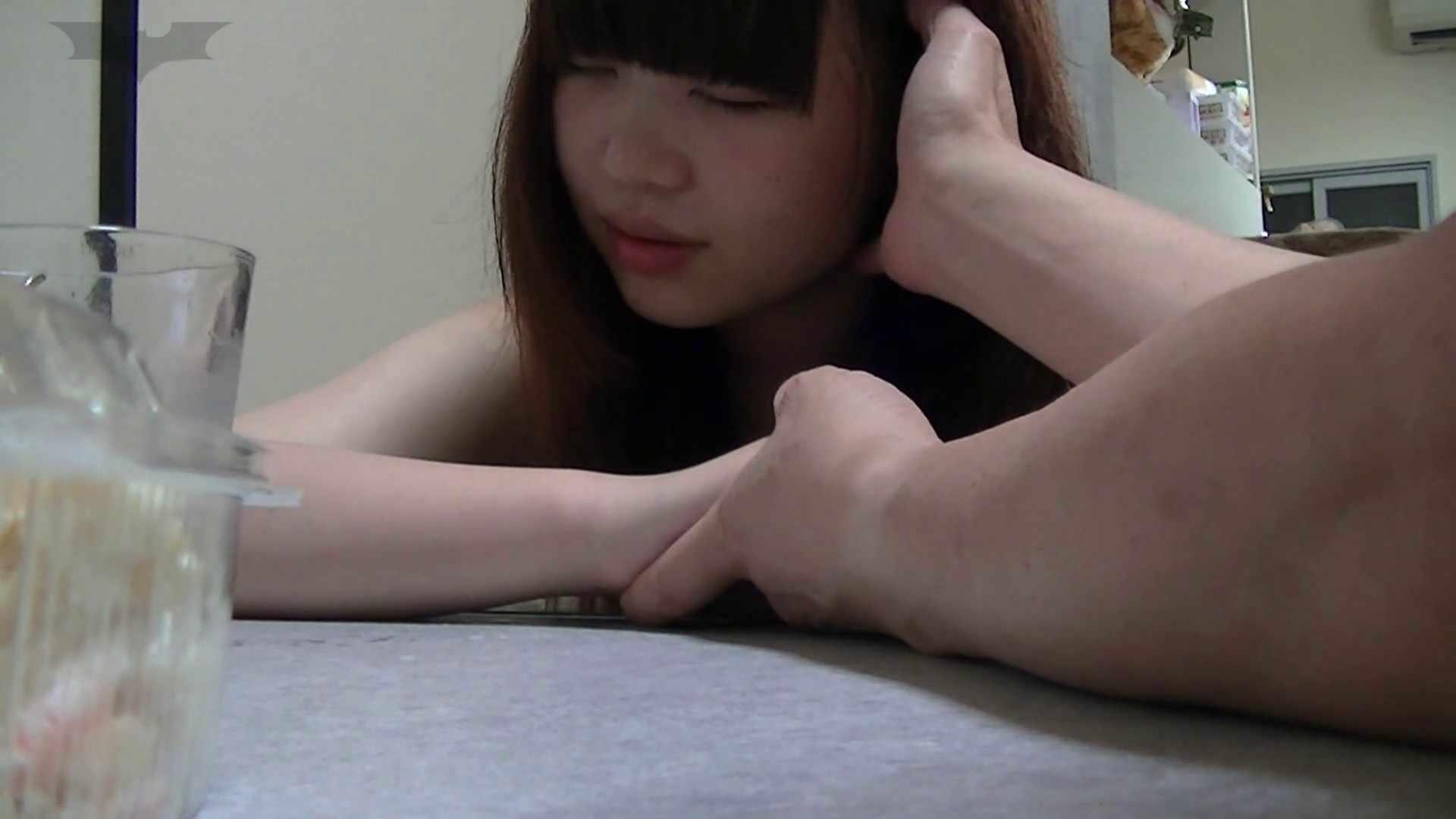 闇の花道 Vol. 03 影対あや再生時間一時間! 美女  52画像 20