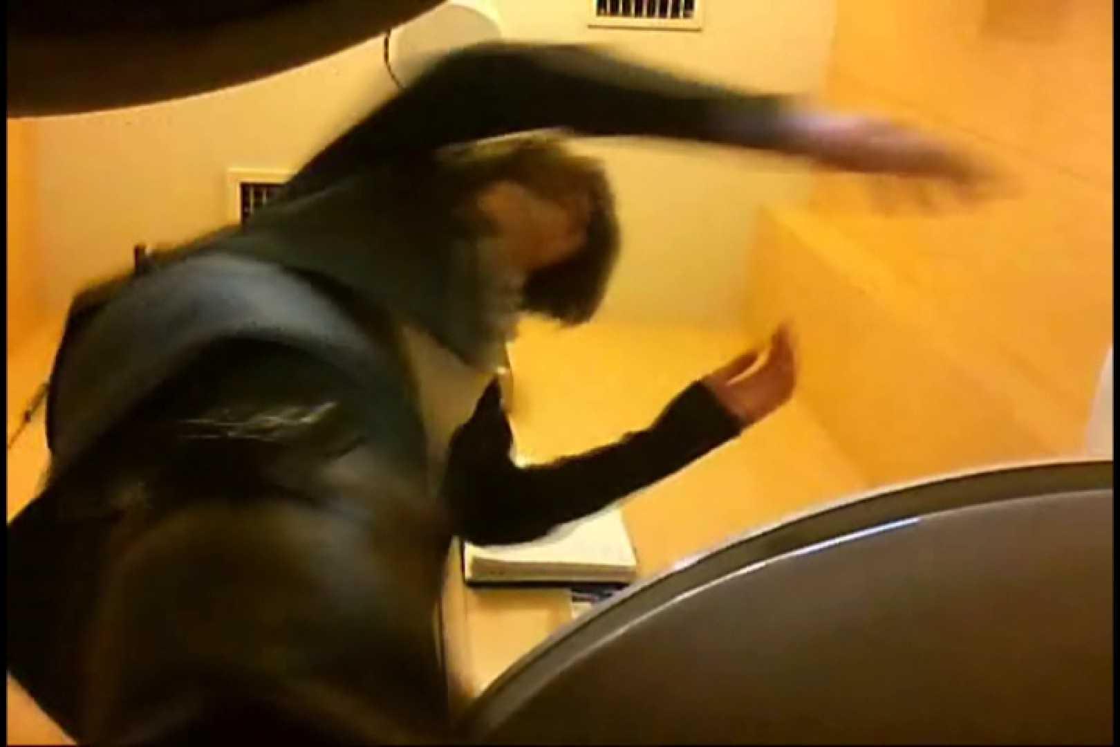 マダムが集まるデパートお手洗い Vol.01 丸見え オマンコ動画キャプチャ 82画像 57